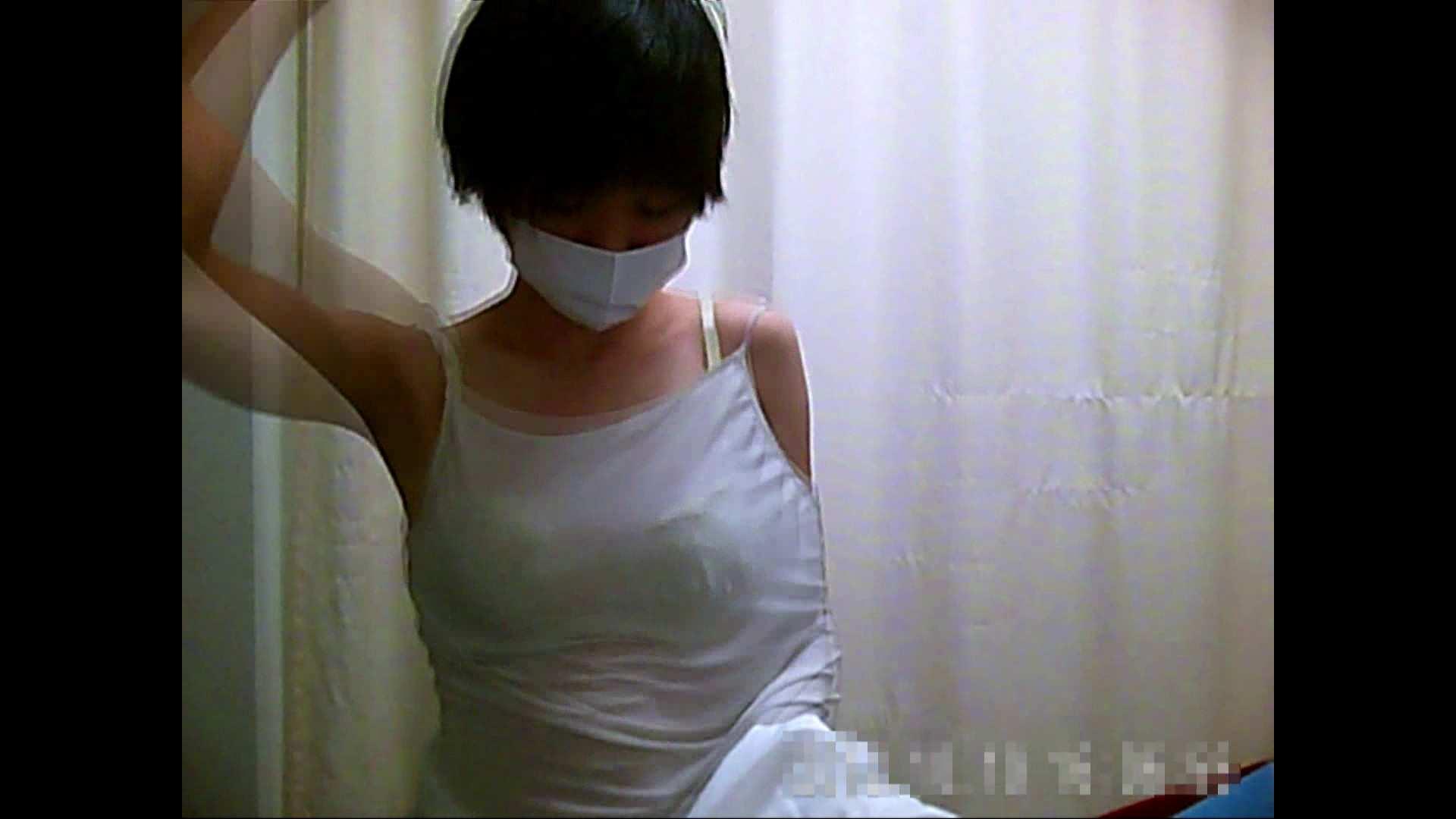 病院おもいっきり着替え! vol.233 着替え 覗きぱこり動画紹介 59pic 20