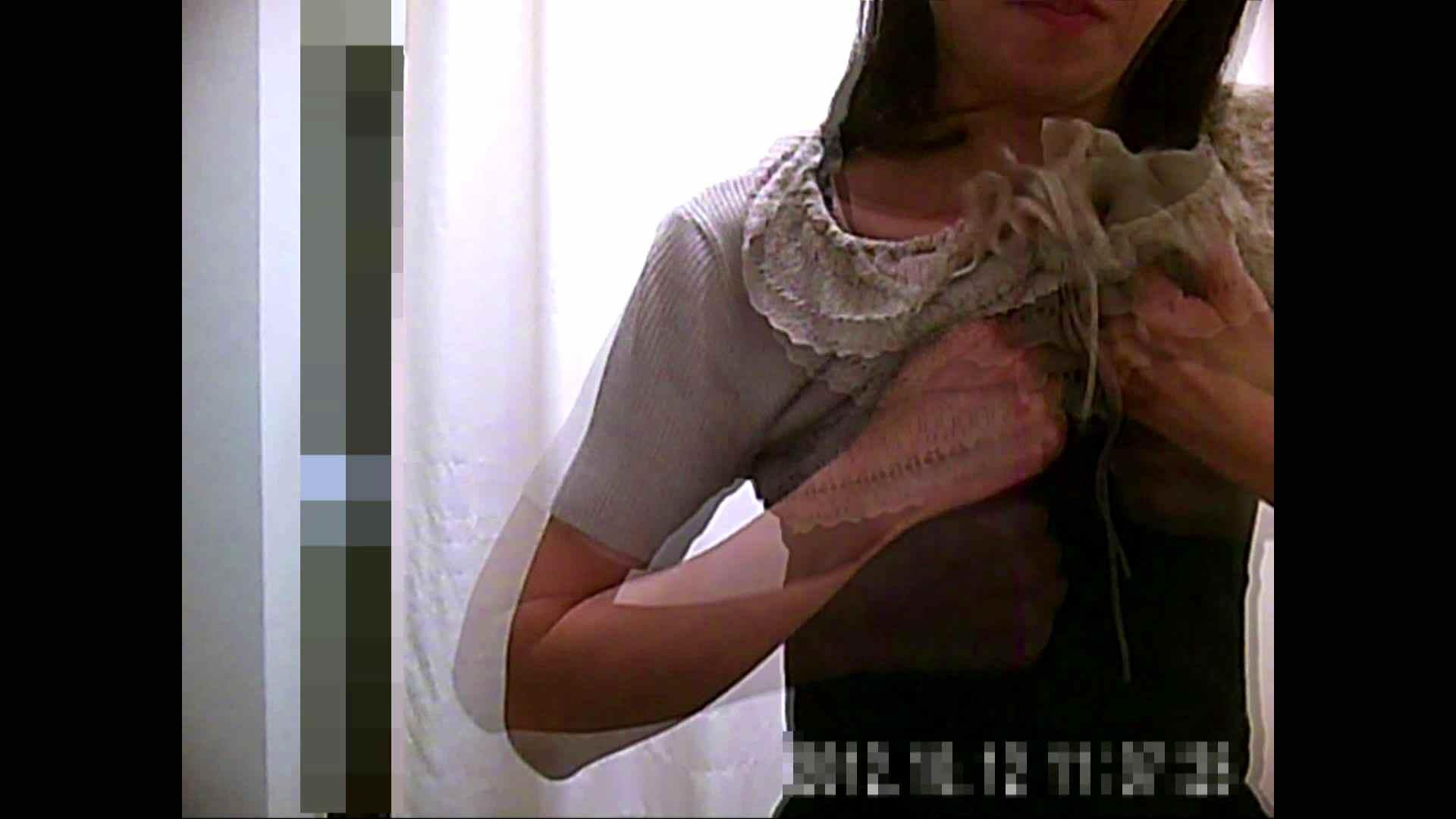 病院おもいっきり着替え! vol.234 OLの実態 盗み撮りオマンコ動画キャプチャ 39pic 37