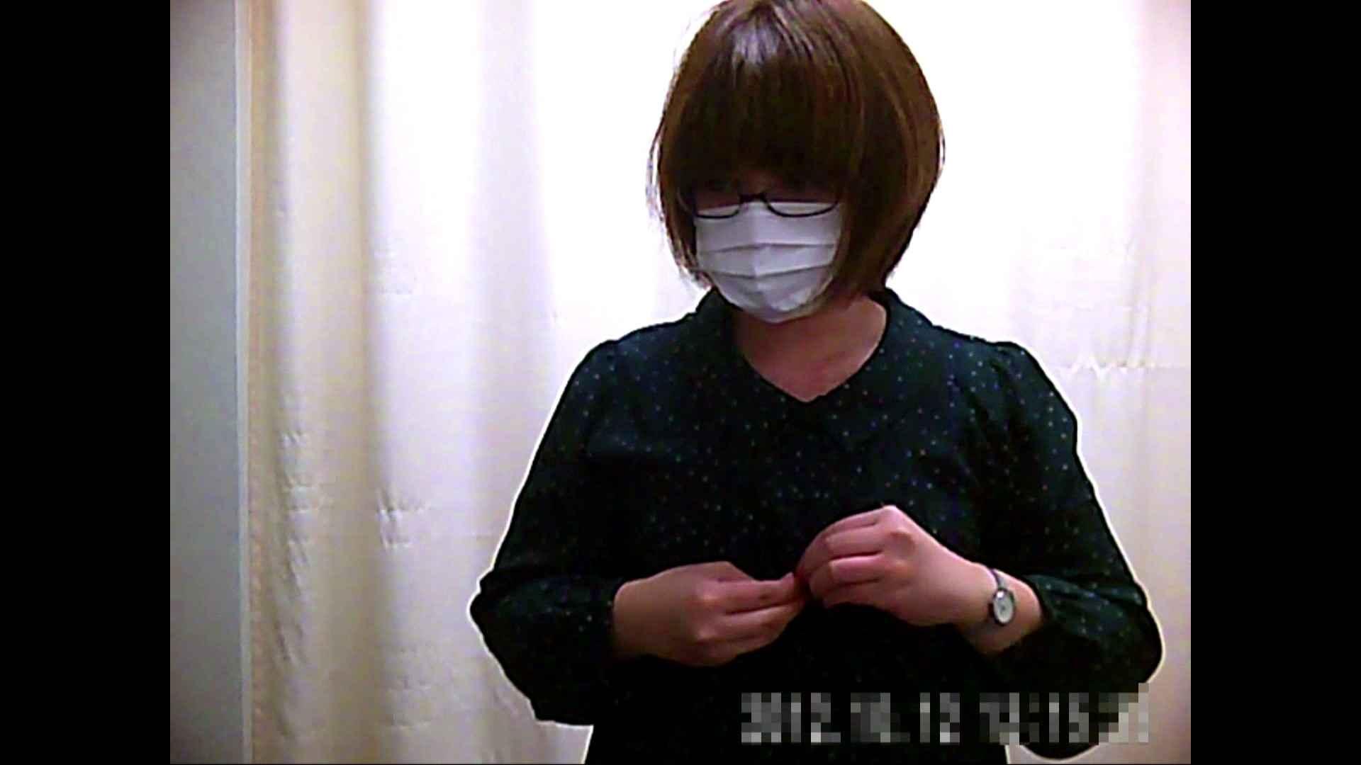 病院おもいっきり着替え! vol.235 OLの実態 盗み撮りSEX無修正画像 79pic 72