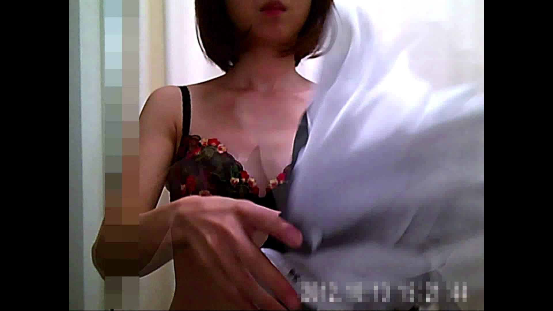 病院おもいっきり着替え! vol.237 貧乳 われめAV動画紹介 60pic 6