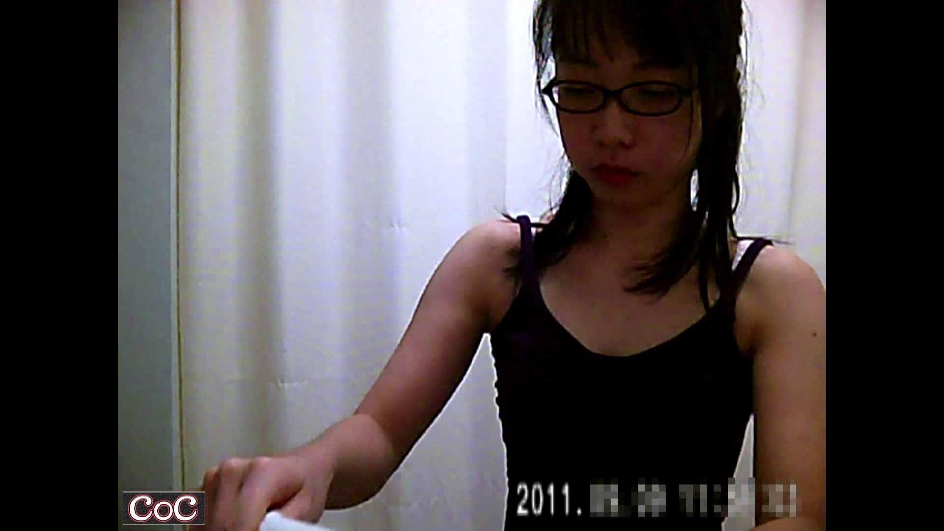 巨乳 乳首:病院おもいっきり着替え! vol.23:ピープフォックス(盗撮狐)