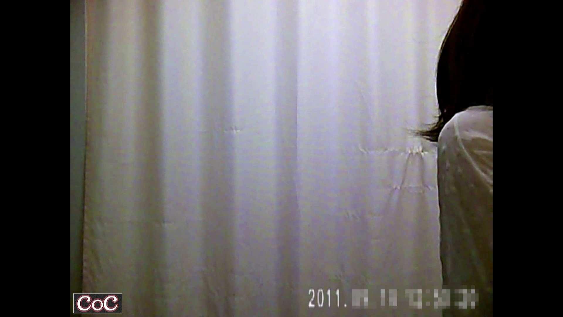 病院おもいっきり着替え! vol.24 OLの実態 盗撮エロ画像 37pic 9