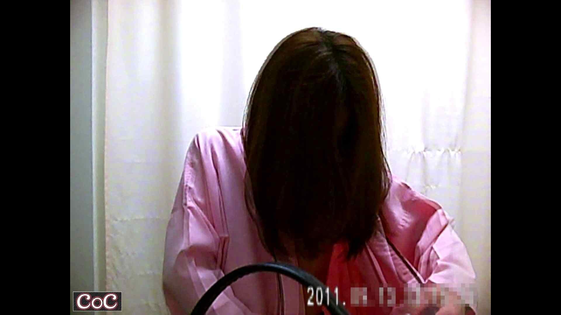 病院おもいっきり着替え! vol.24 乳首 隠し撮りすけべAV動画紹介 37pic 25