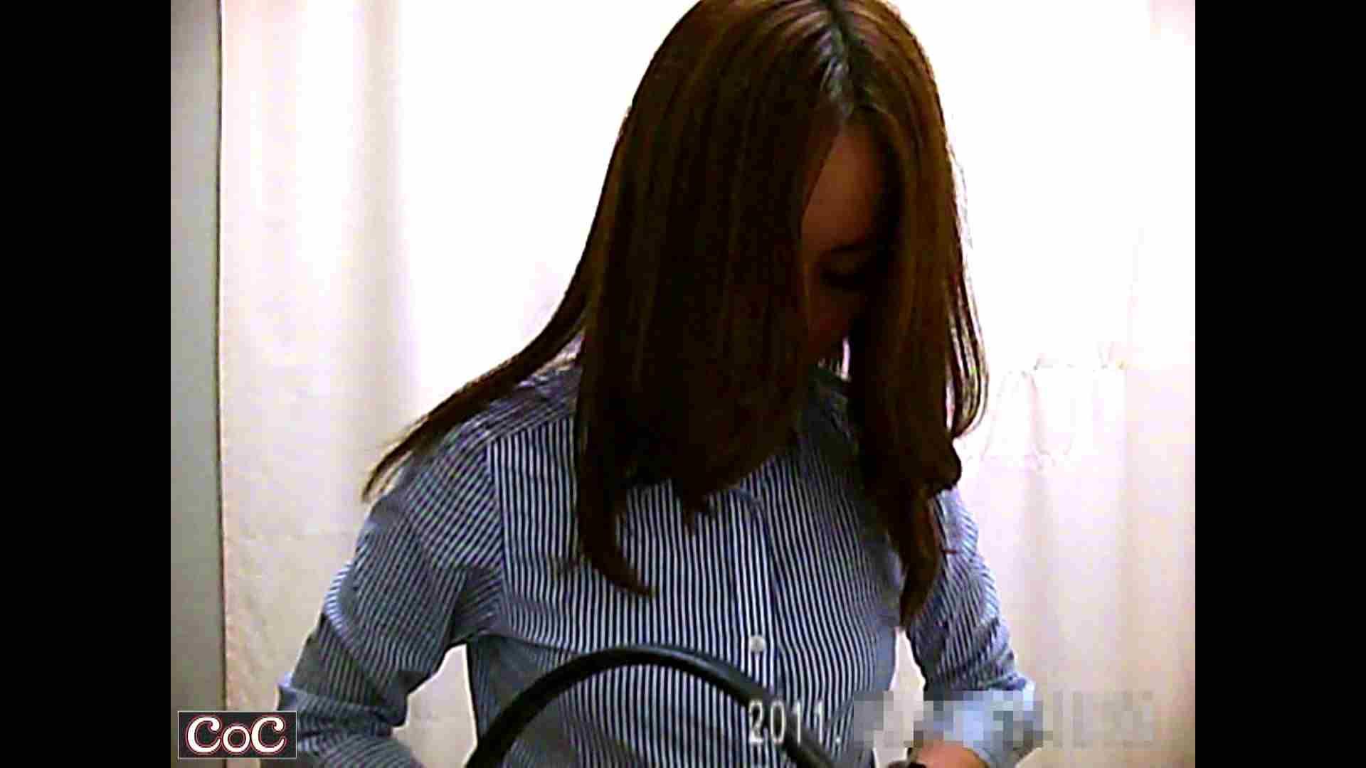 病院おもいっきり着替え! vol.24 OLの実態 盗撮エロ画像 37pic 30