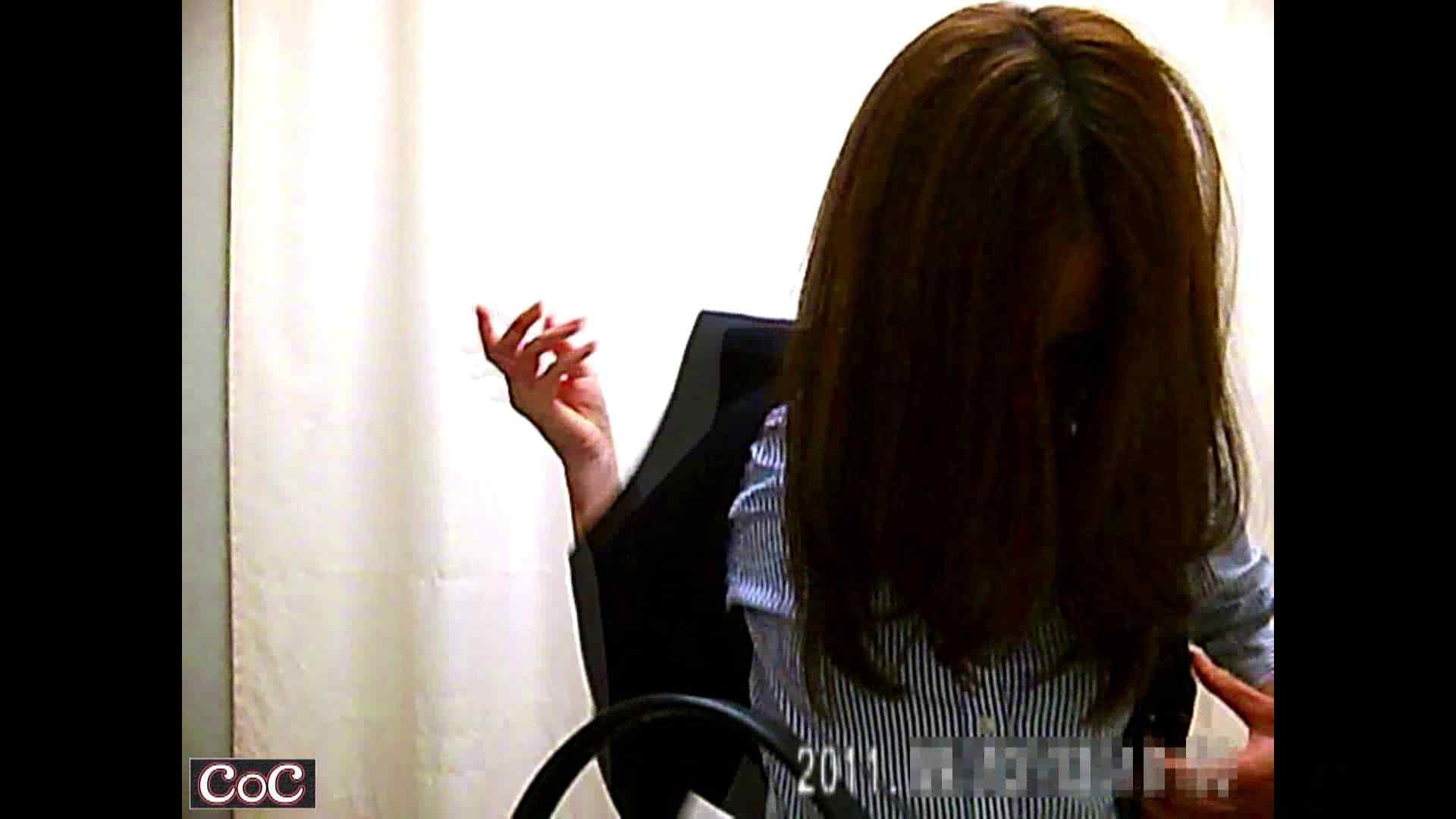 病院おもいっきり着替え! vol.24 乳首 隠し撮りすけべAV動画紹介 37pic 32