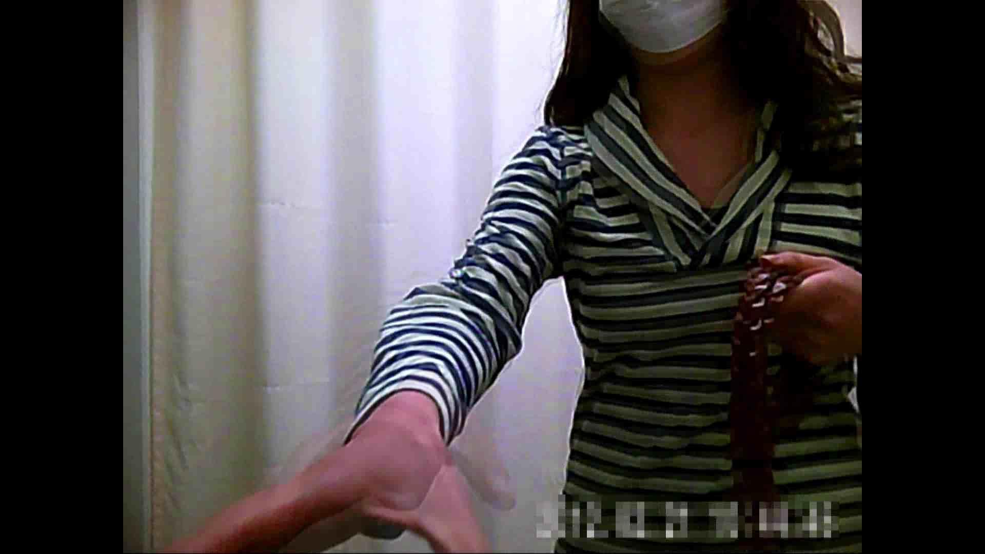 病院おもいっきり着替え! vol.260 乳首 盗み撮り動画キャプチャ 28pic 19