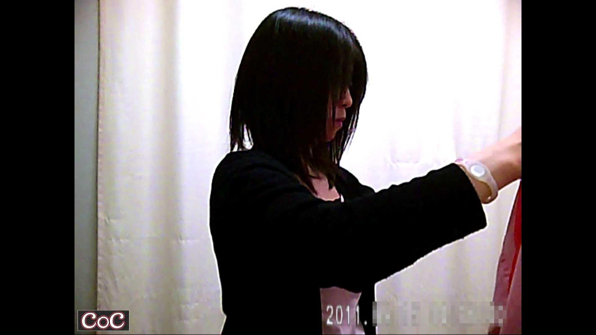 巨乳 乳首:病院おもいっきり着替え! vol.27:ピープフォックス(盗撮狐)