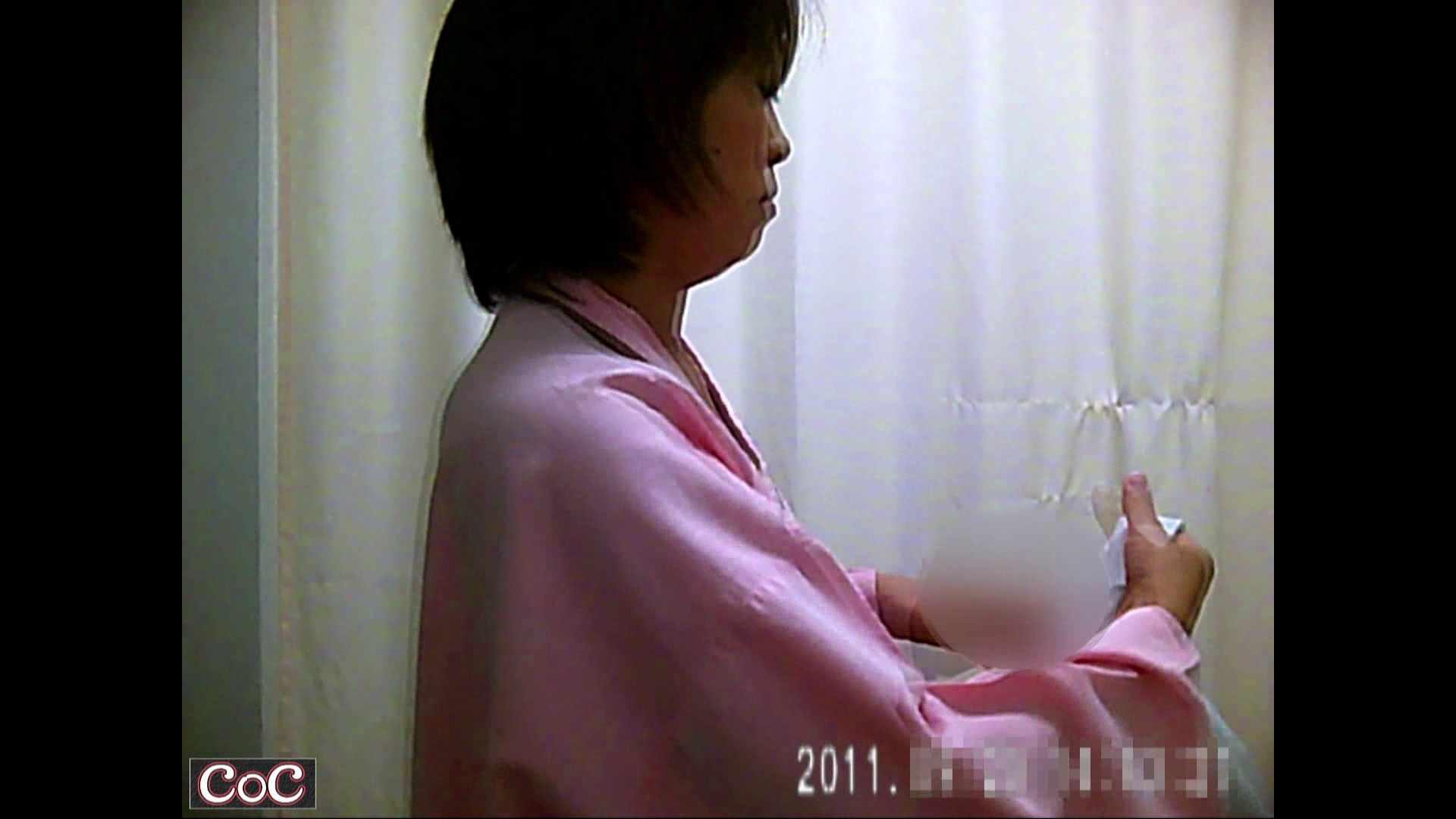病院おもいっきり着替え! vol.28 盗撮 のぞき動画画像 72pic 66