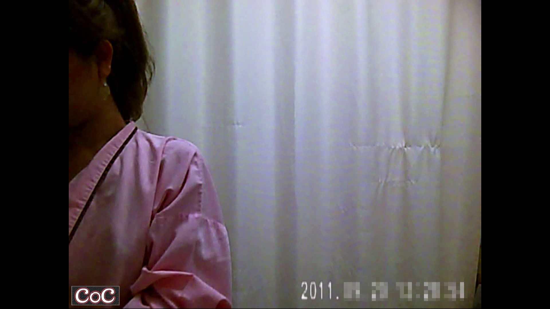 病院おもいっきり着替え! vol.29 OLの実態 盗撮おまんこ無修正動画無料 98pic 72