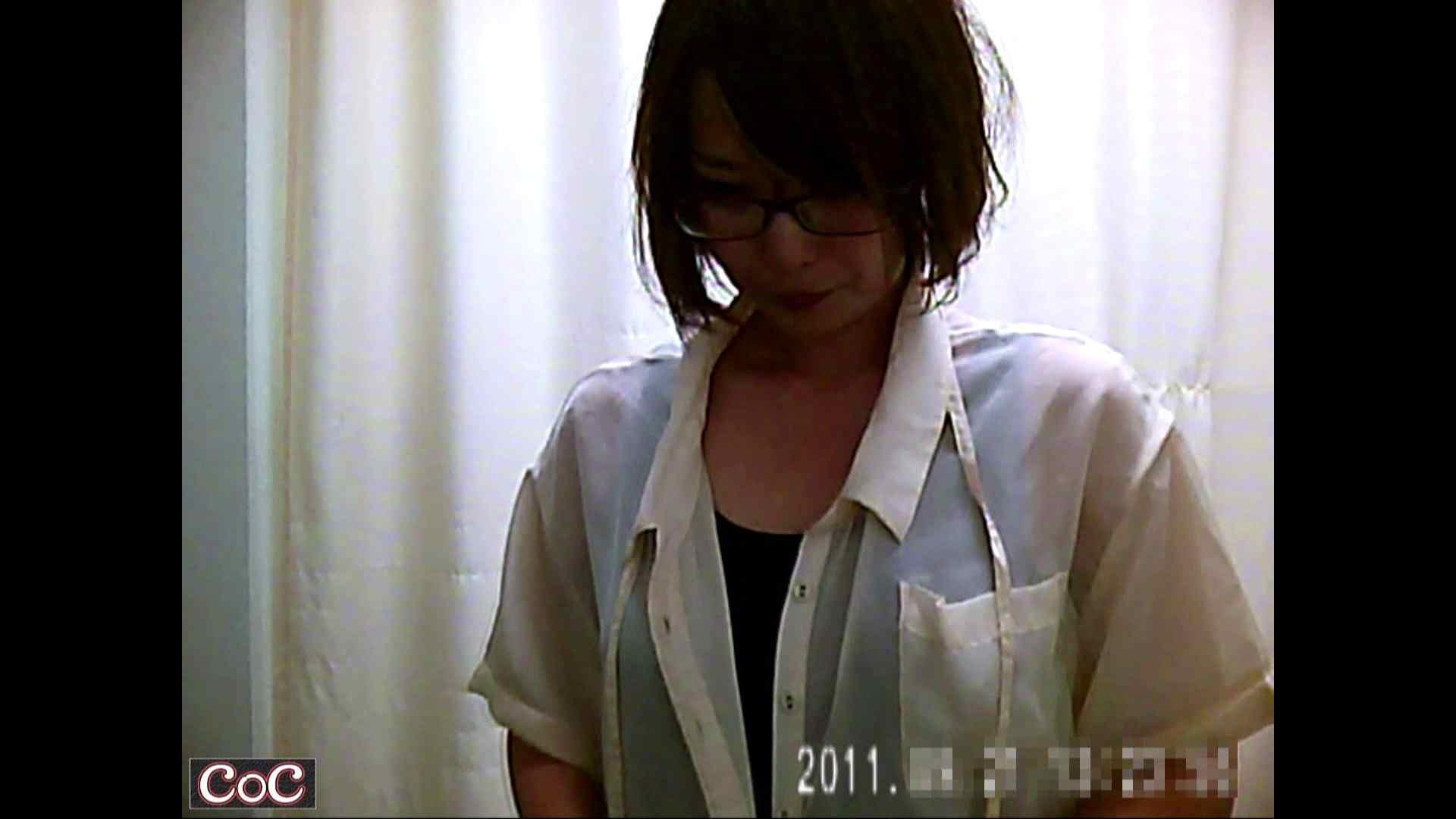 巨乳 乳首:病院おもいっきり着替え! vol.30:ピープフォックス(盗撮狐)