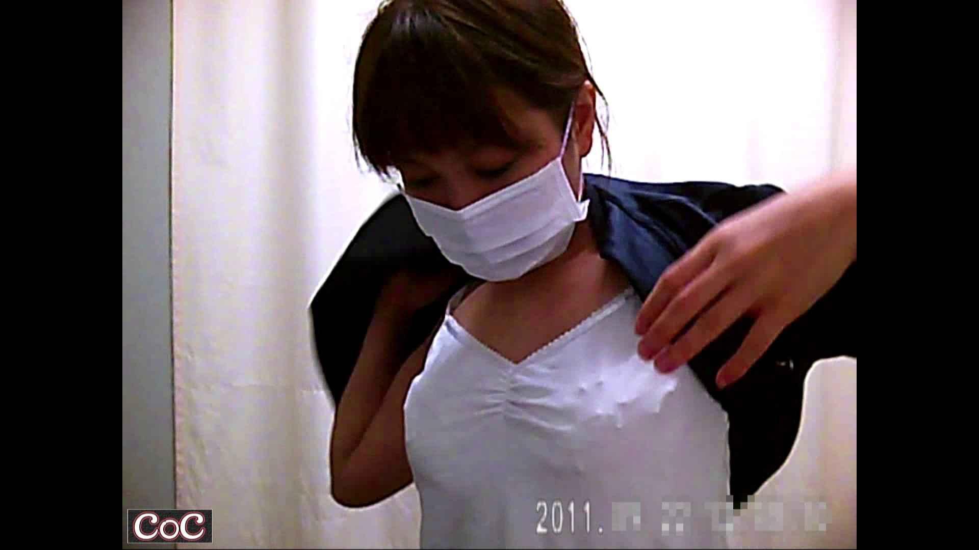 病院おもいっきり着替え! vol.33 巨乳 えろ無修正画像 30pic 6