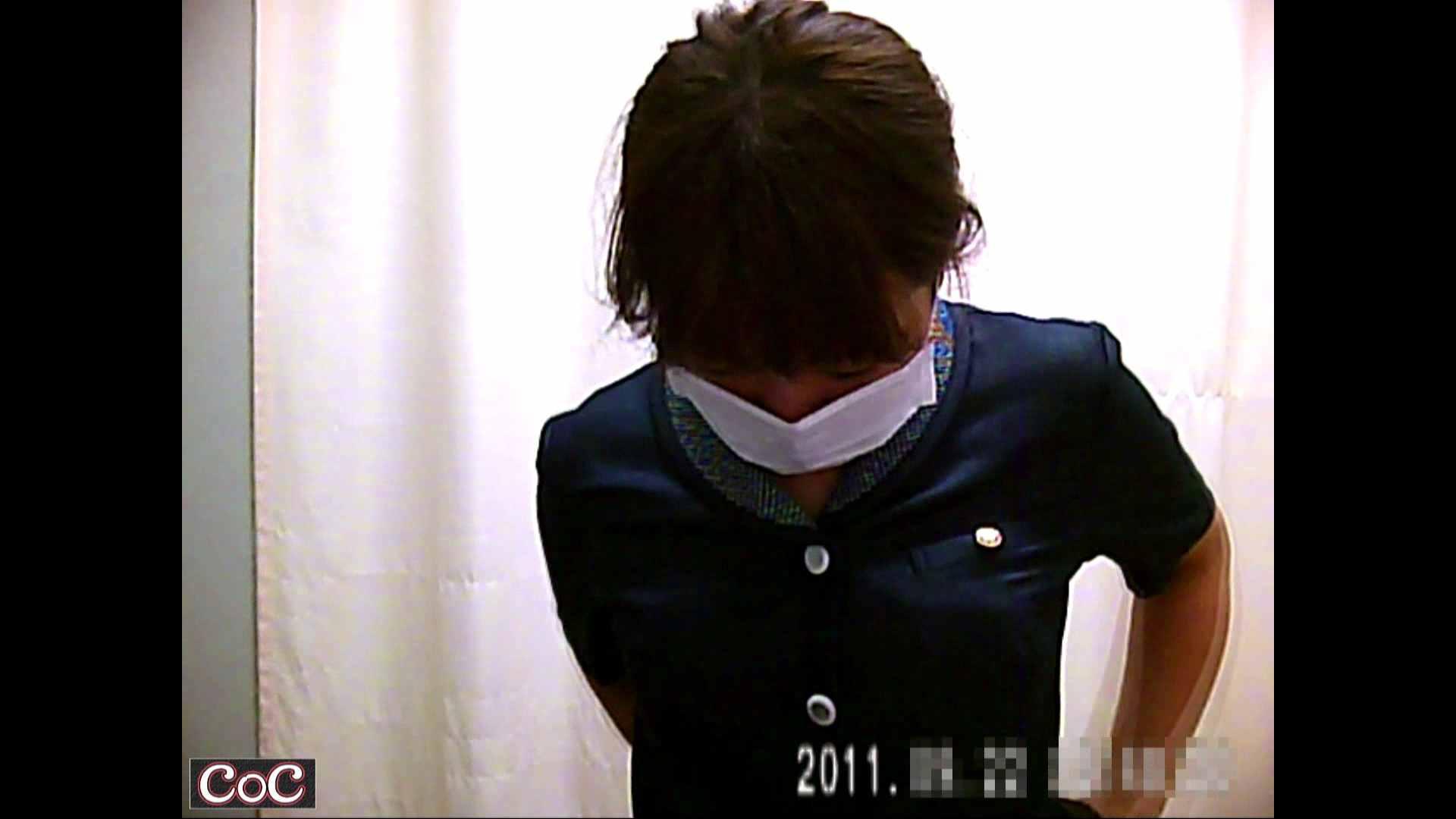 病院おもいっきり着替え! vol.33 貧乳  30pic 7