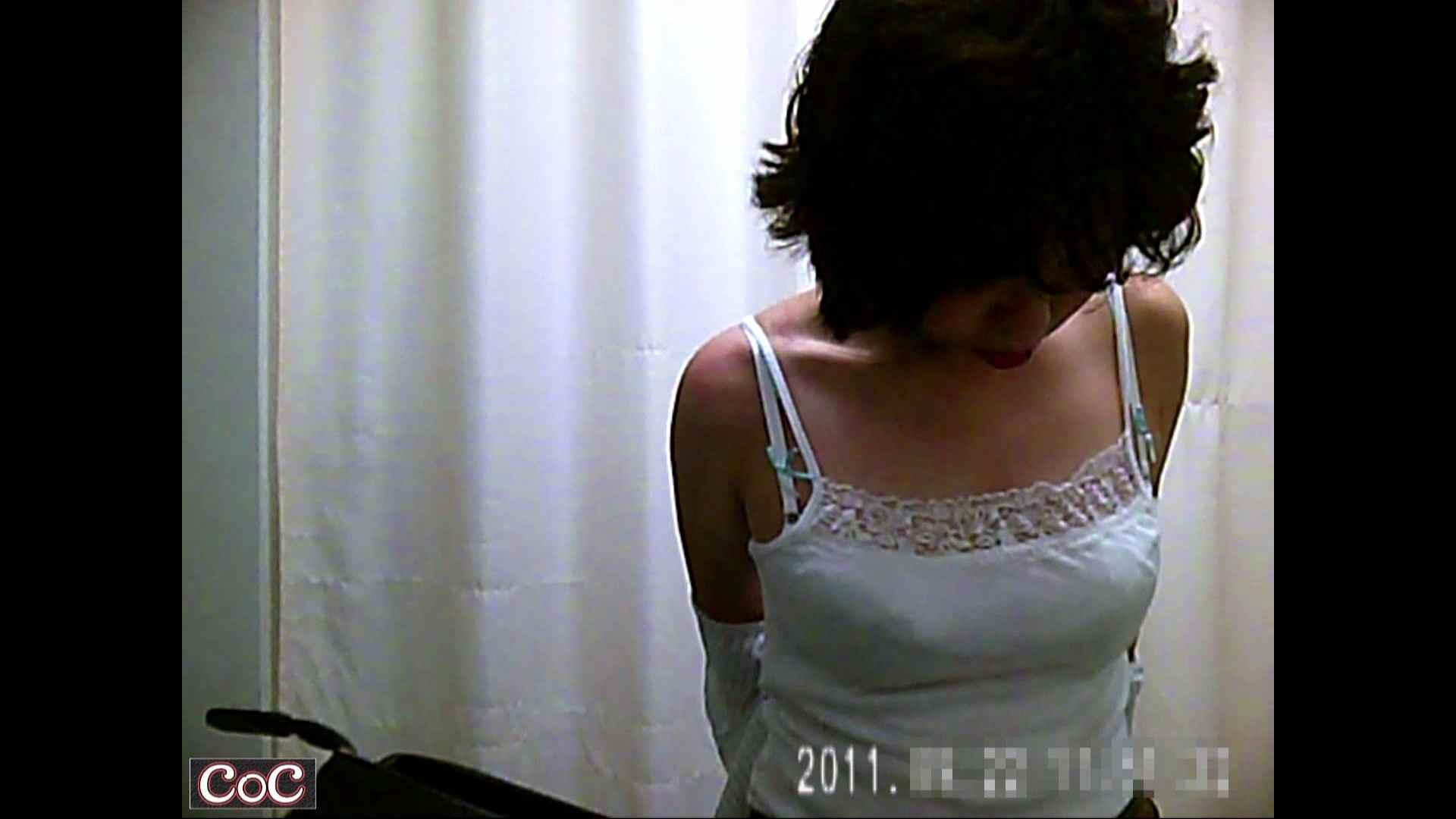病院おもいっきり着替え! vol.33 乳首 のぞき動画画像 30pic 12