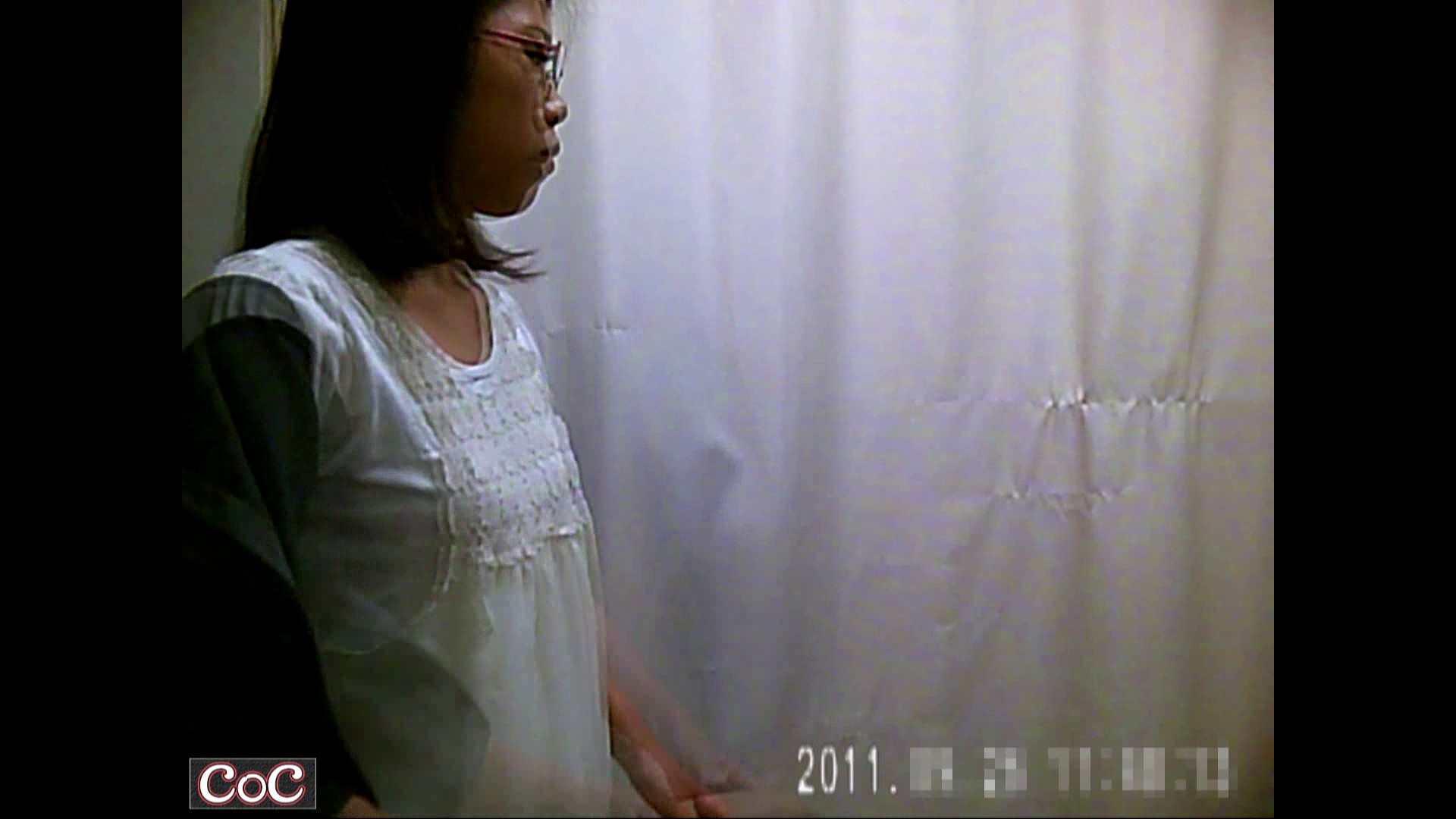 巨乳 乳首:病院おもいっきり着替え! vol.35:ピープフォックス(盗撮狐)