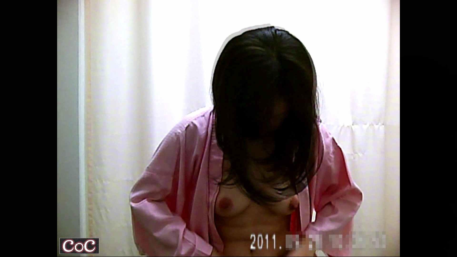 病院おもいっきり着替え! vol.41 貧乳 おまんこ無修正動画無料 104pic 6