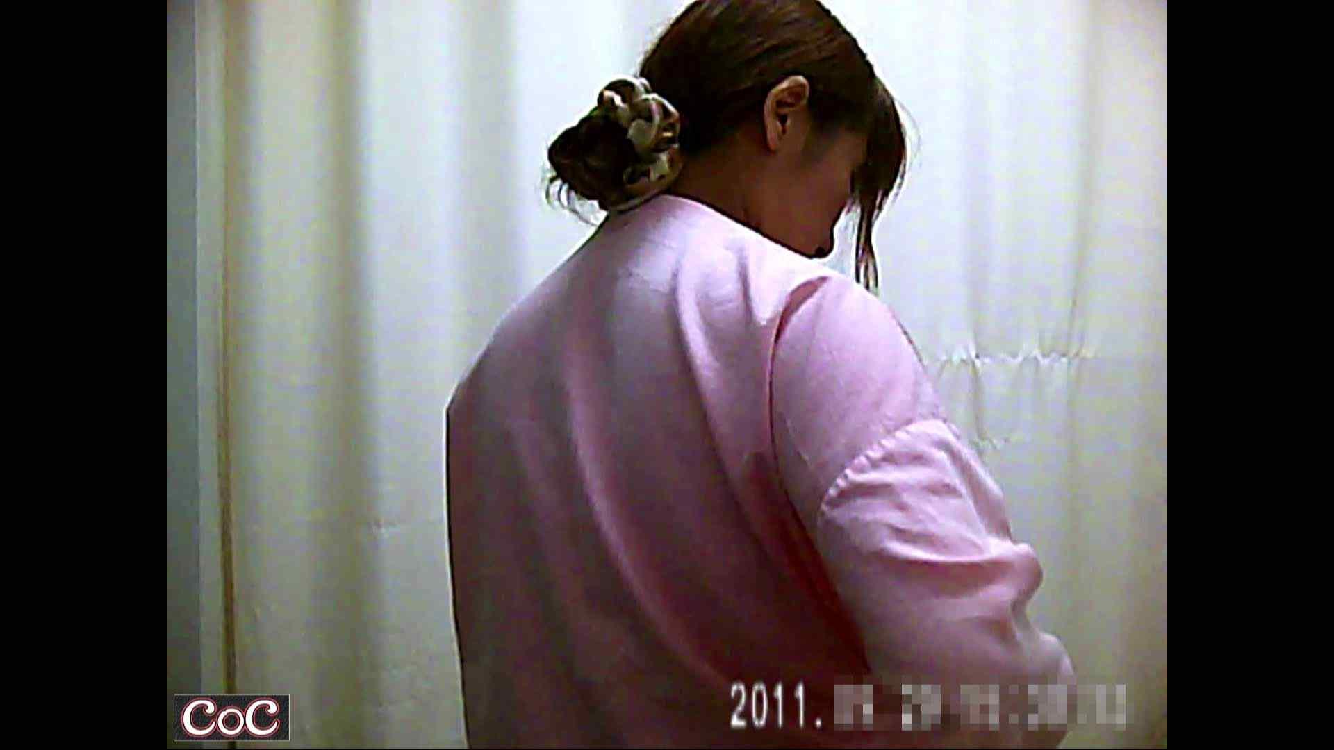 病院おもいっきり着替え! vol.41 巨乳 オマンコ動画キャプチャ 104pic 12