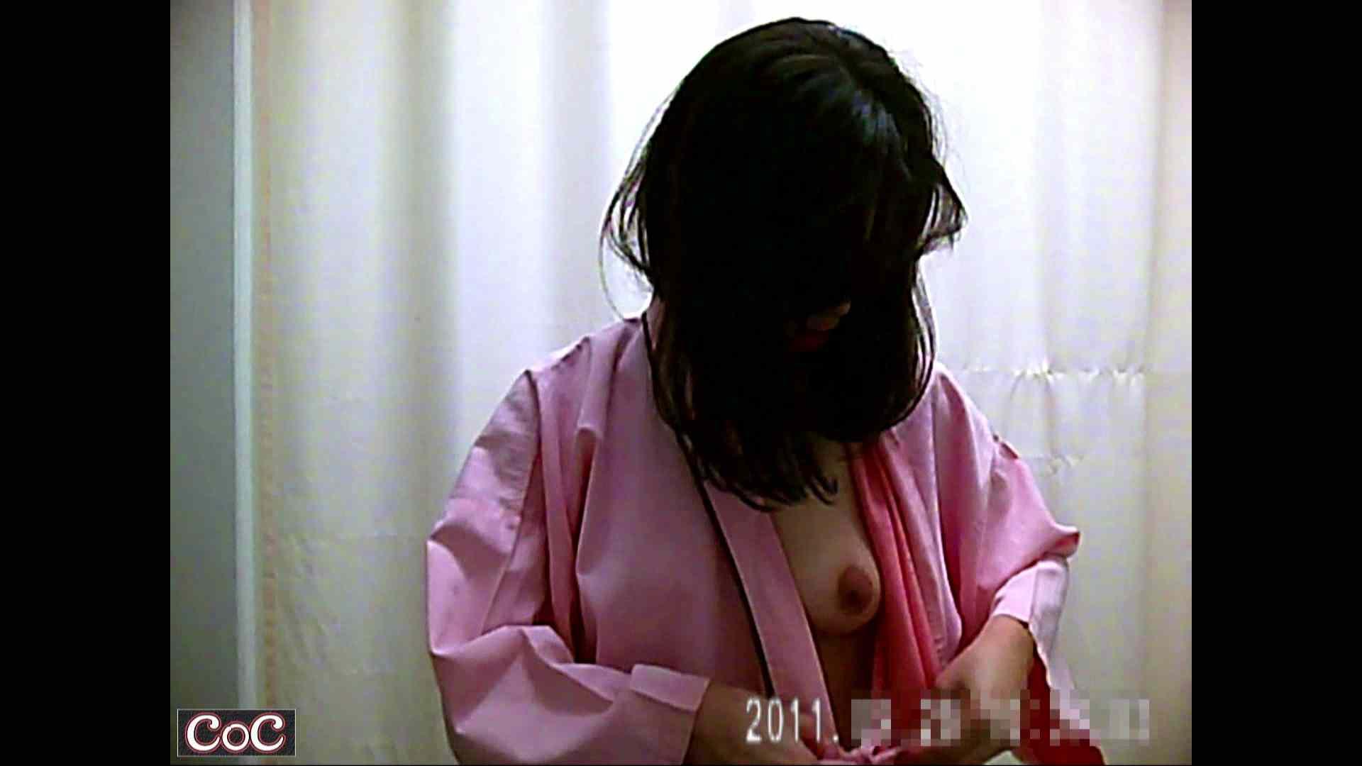 病院おもいっきり着替え! vol.41 巨乳 オマンコ動画キャプチャ 104pic 26