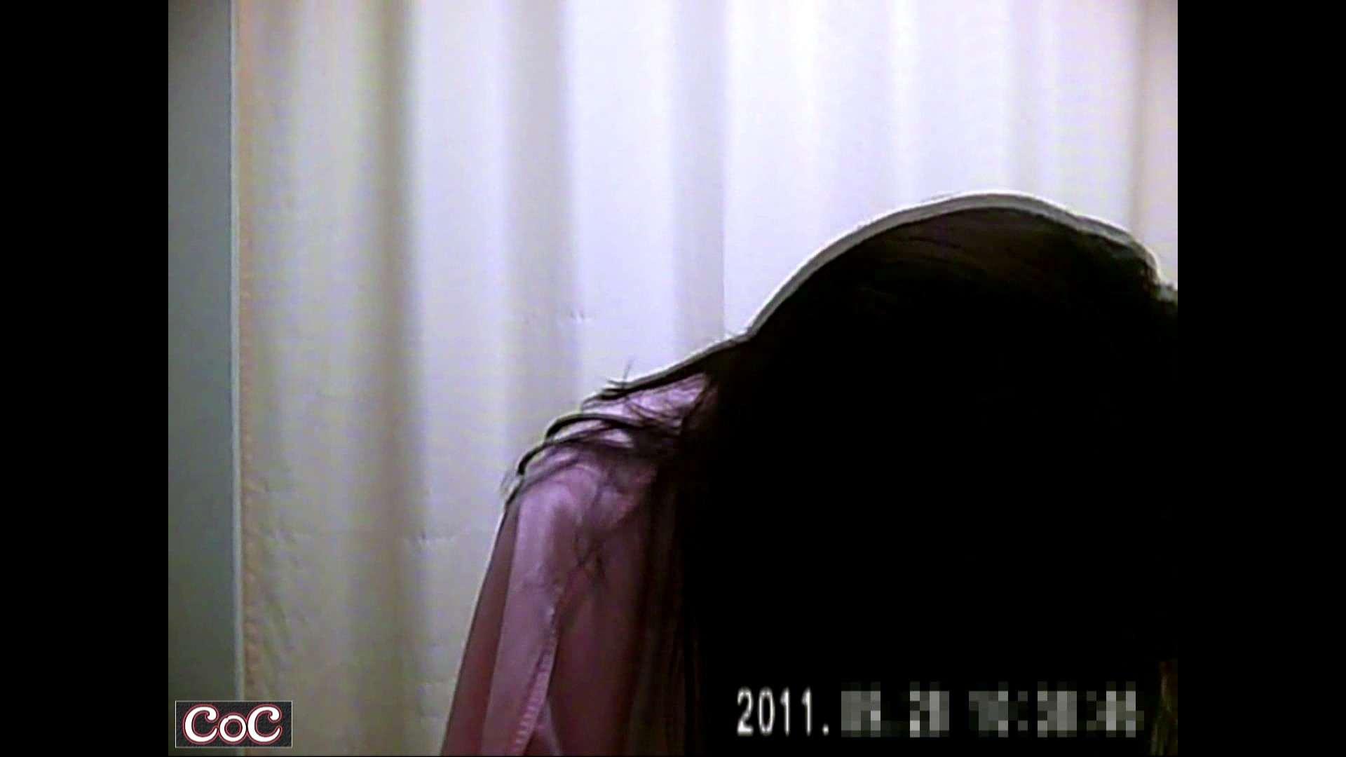 病院おもいっきり着替え! vol.41 貧乳 おまんこ無修正動画無料 104pic 34