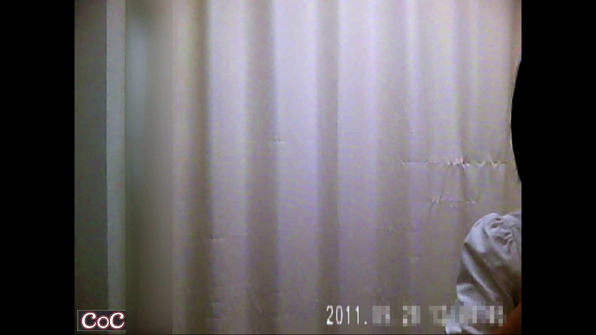 病院おもいっきり着替え! vol.41 OLの実態 盗み撮り動画キャプチャ 104pic 51