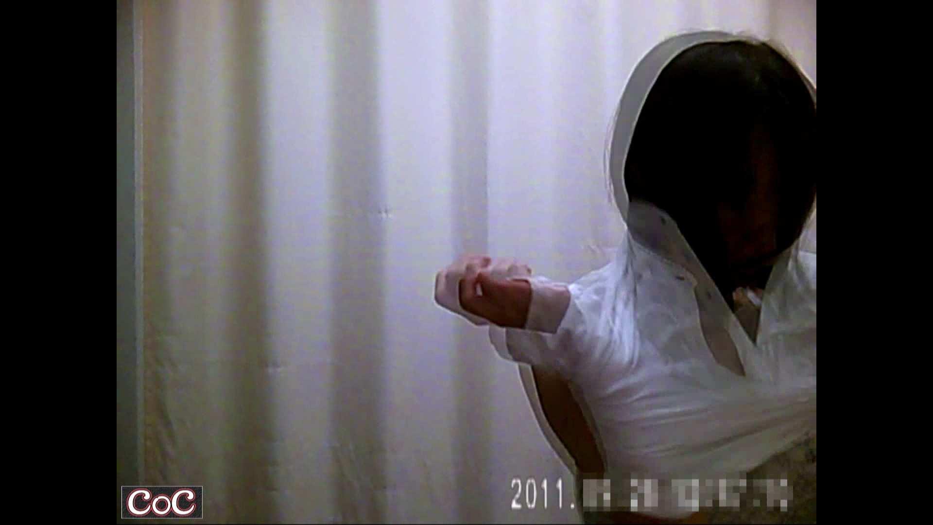 病院おもいっきり着替え! vol.41 巨乳 オマンコ動画キャプチャ 104pic 68