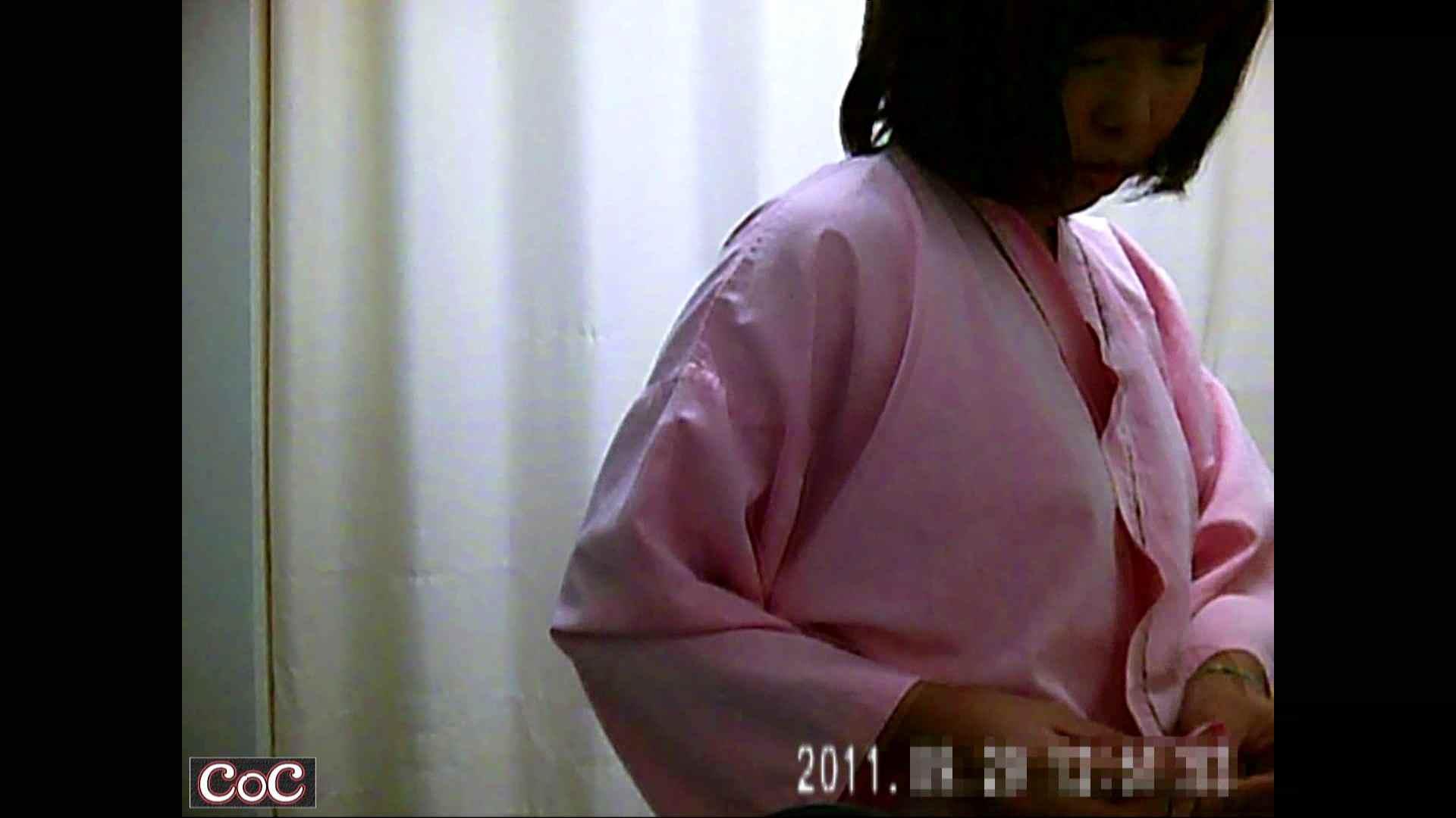病院おもいっきり着替え! vol.42 おっぱい特集 オメコ無修正動画無料 99pic 3