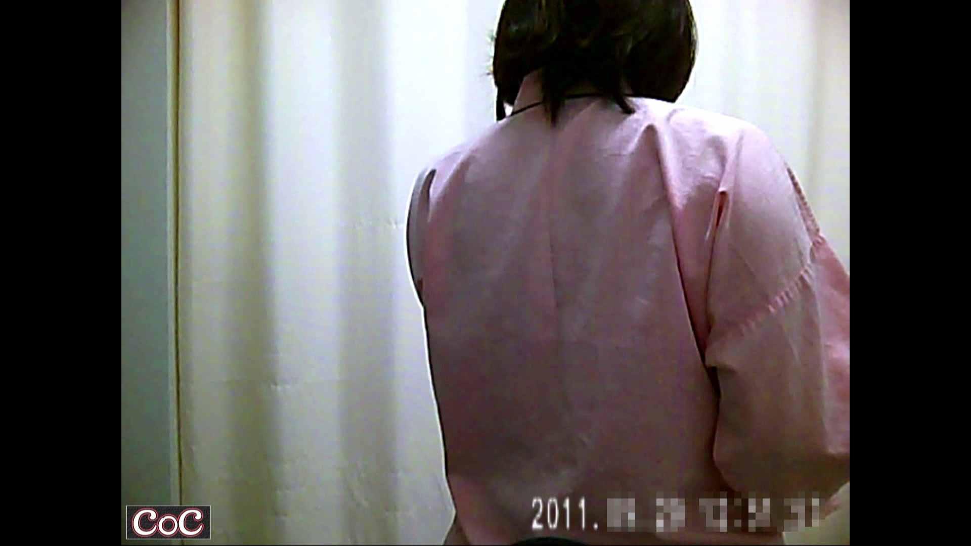 病院おもいっきり着替え! vol.42 乳首 のぞき動画画像 99pic 4