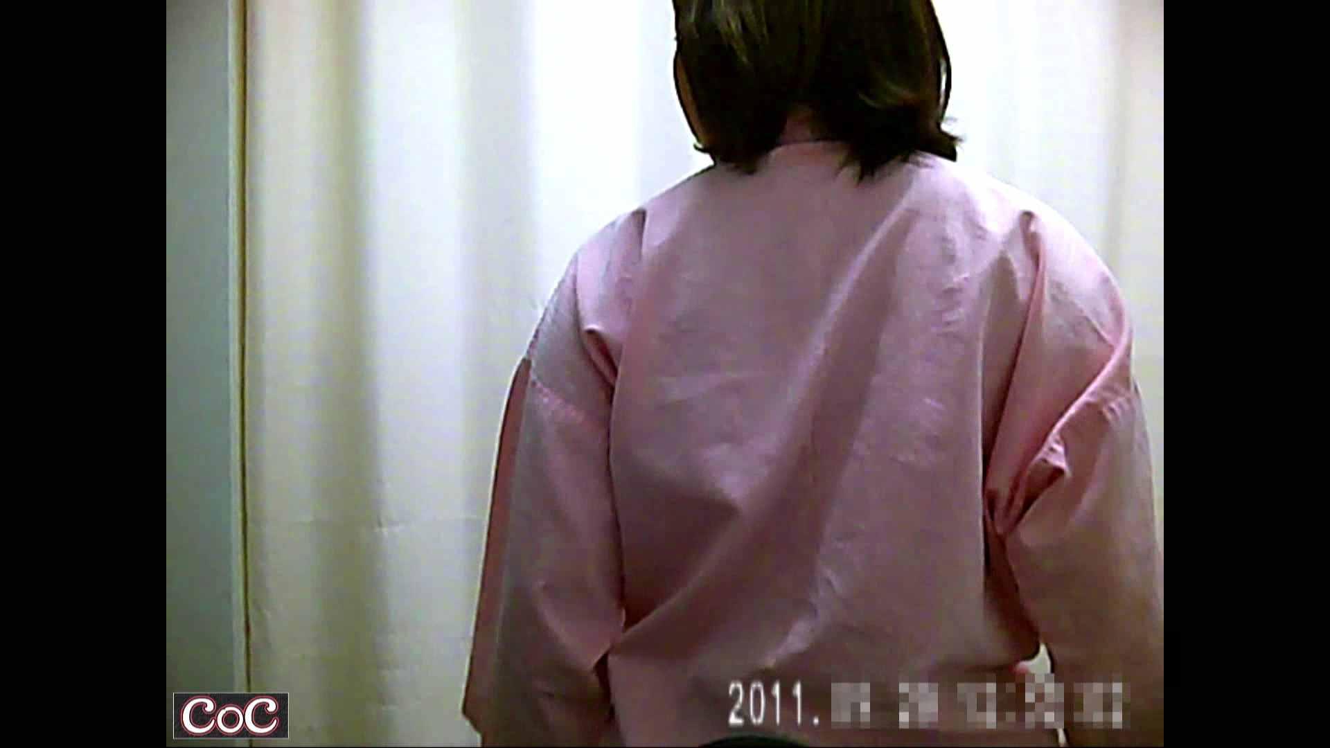 病院おもいっきり着替え! vol.42 着替え 盗撮ワレメ無修正動画無料 99pic 5
