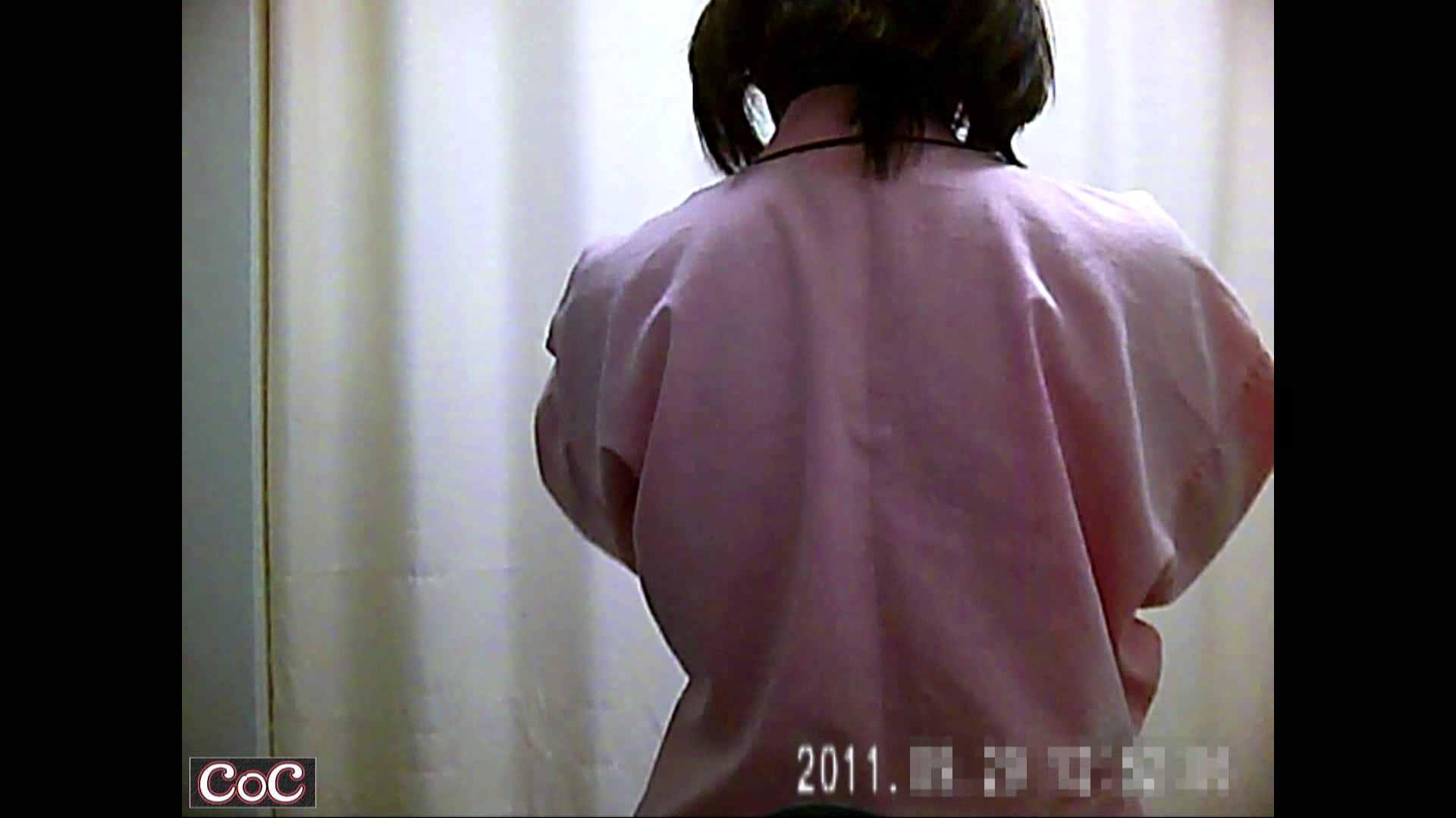 病院おもいっきり着替え! vol.42 貧乳 戯れ無修正画像 99pic 6