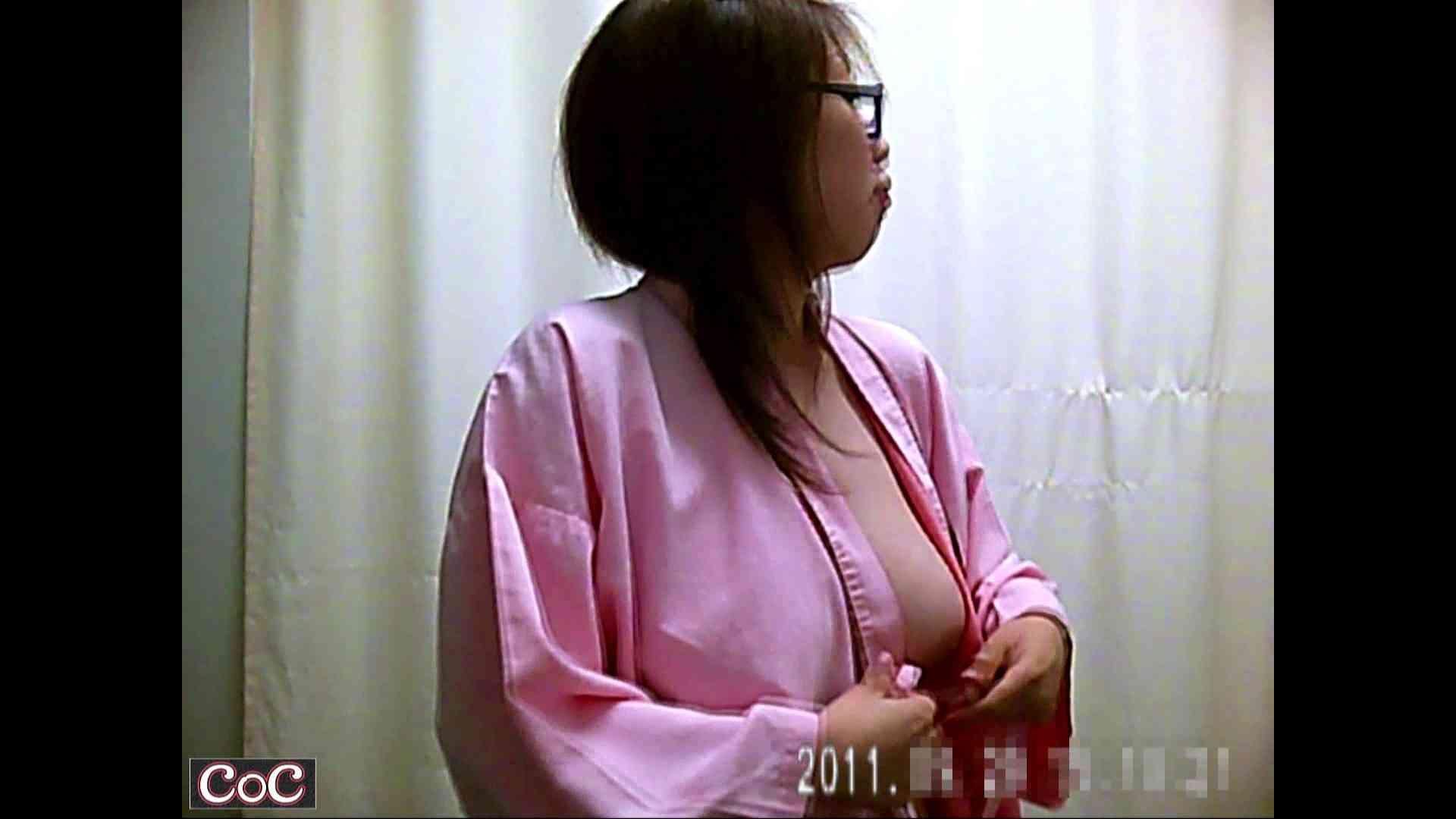 病院おもいっきり着替え! vol.42 乳首 のぞき動画画像 99pic 11
