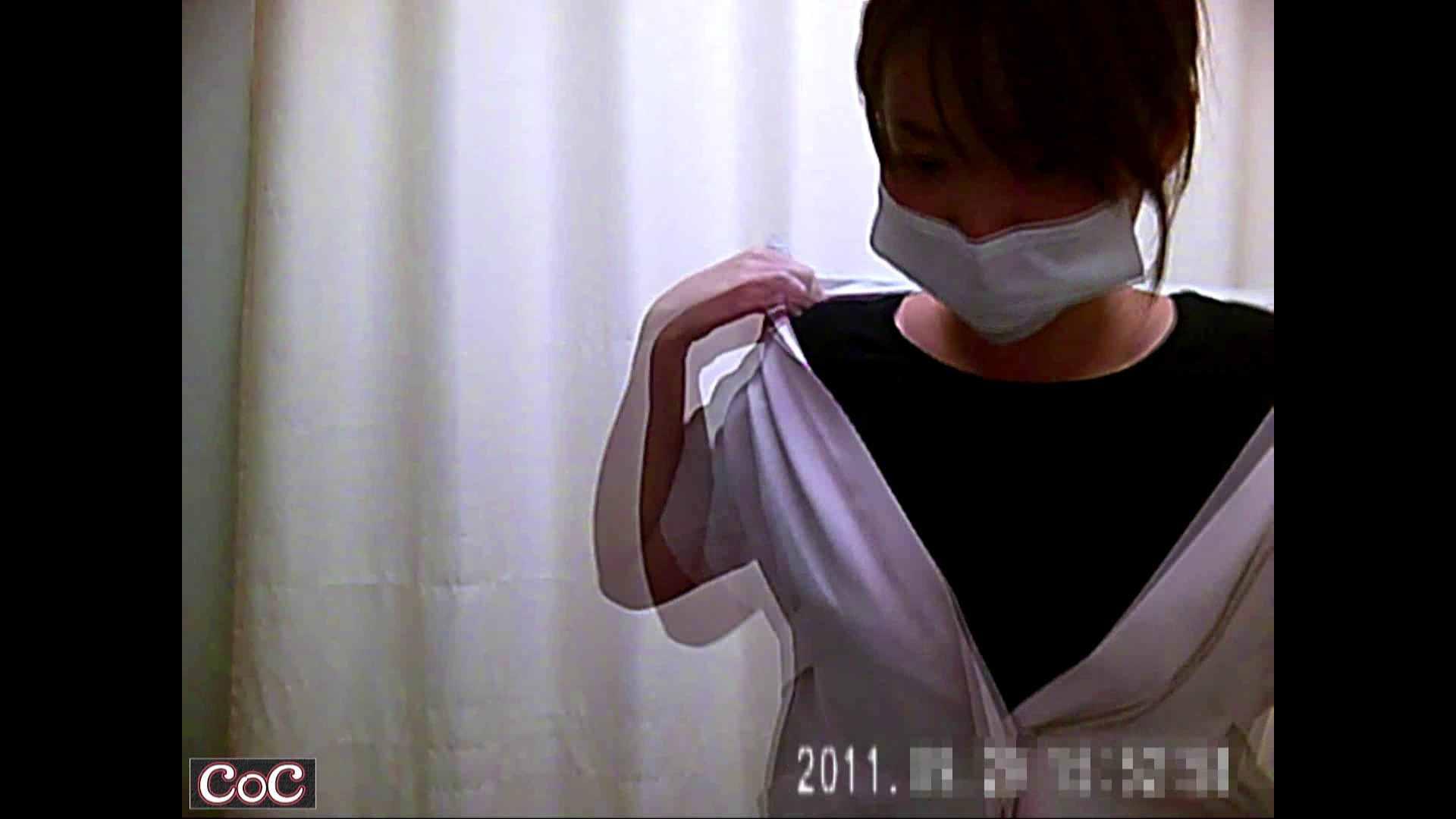 病院おもいっきり着替え! vol.42 乳首 のぞき動画画像 99pic 39