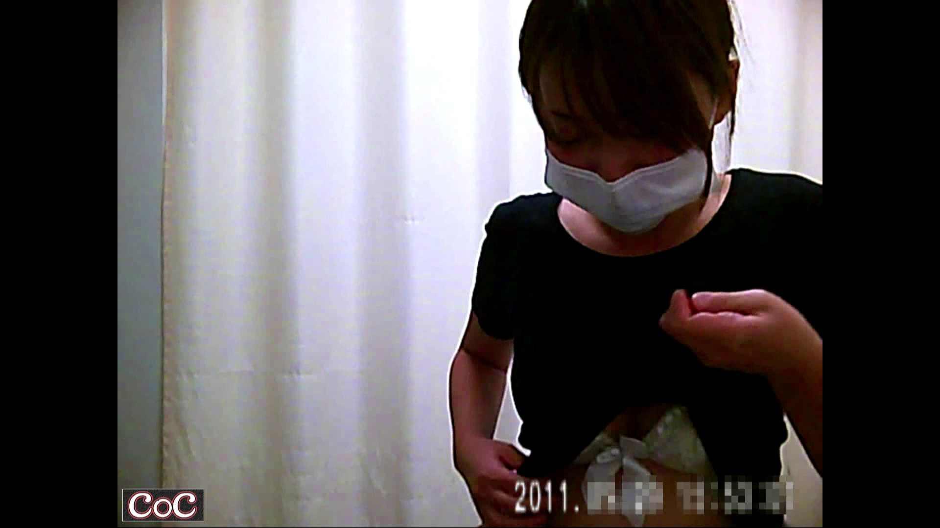 病院おもいっきり着替え! vol.42 貧乳 戯れ無修正画像 99pic 41