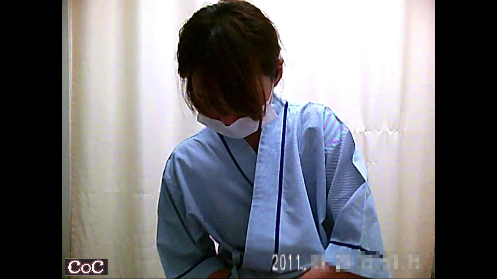 病院おもいっきり着替え! vol.42 貧乳 戯れ無修正画像 99pic 55
