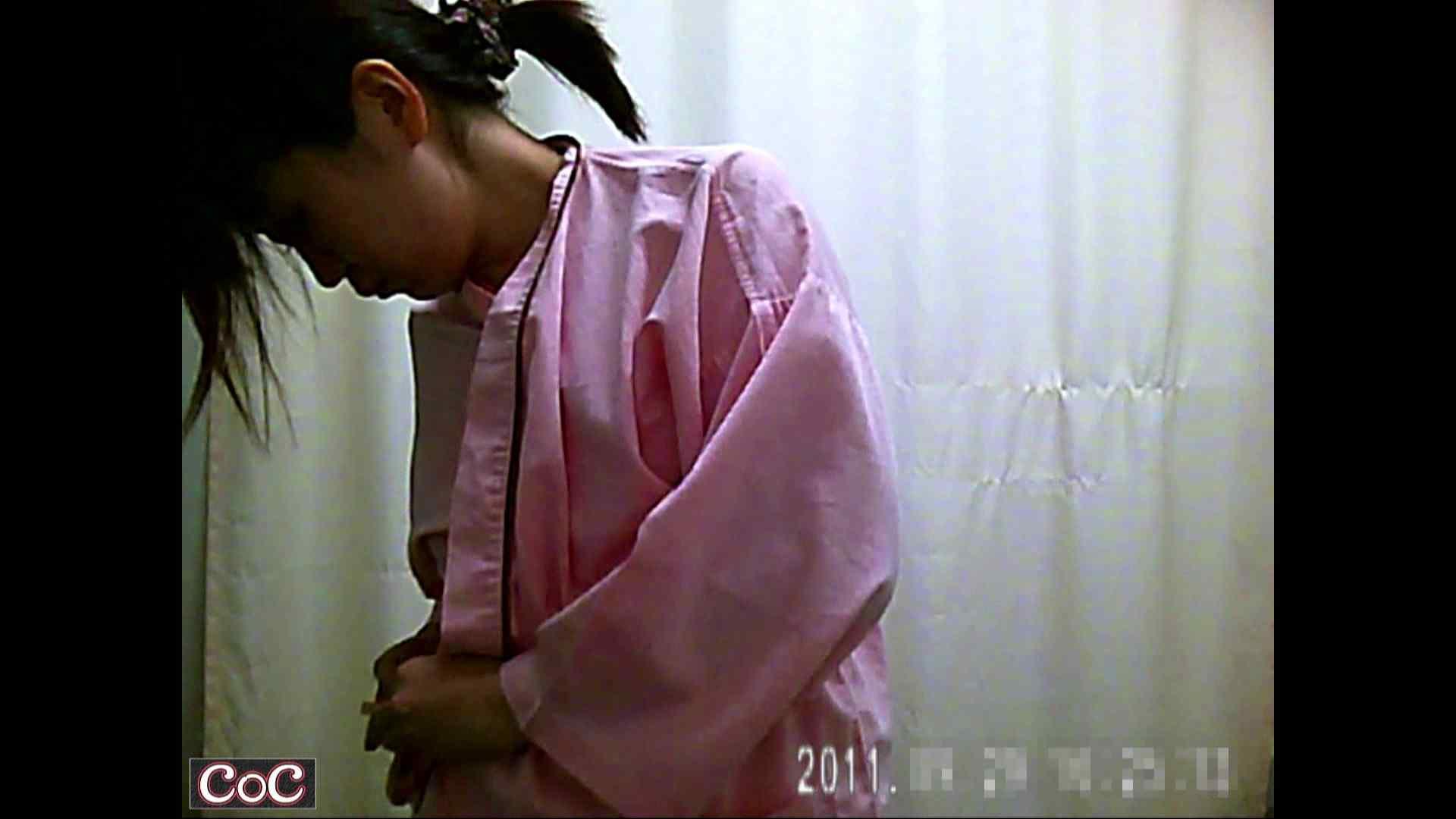 病院おもいっきり着替え! vol.45 OLの実態 盗み撮りオマンコ動画キャプチャ 47pic 23