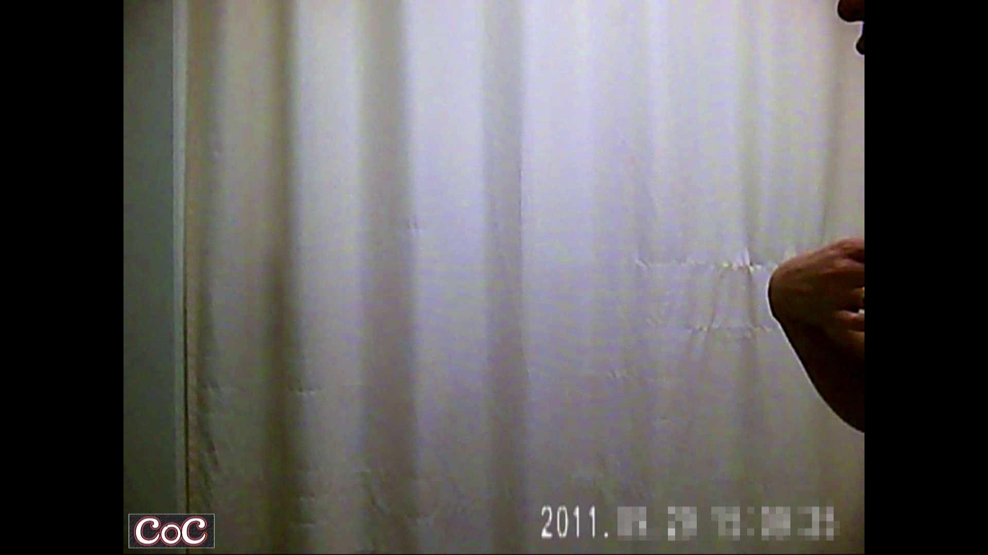 病院おもいっきり着替え! vol.45 貧乳 AV動画キャプチャ 47pic 34