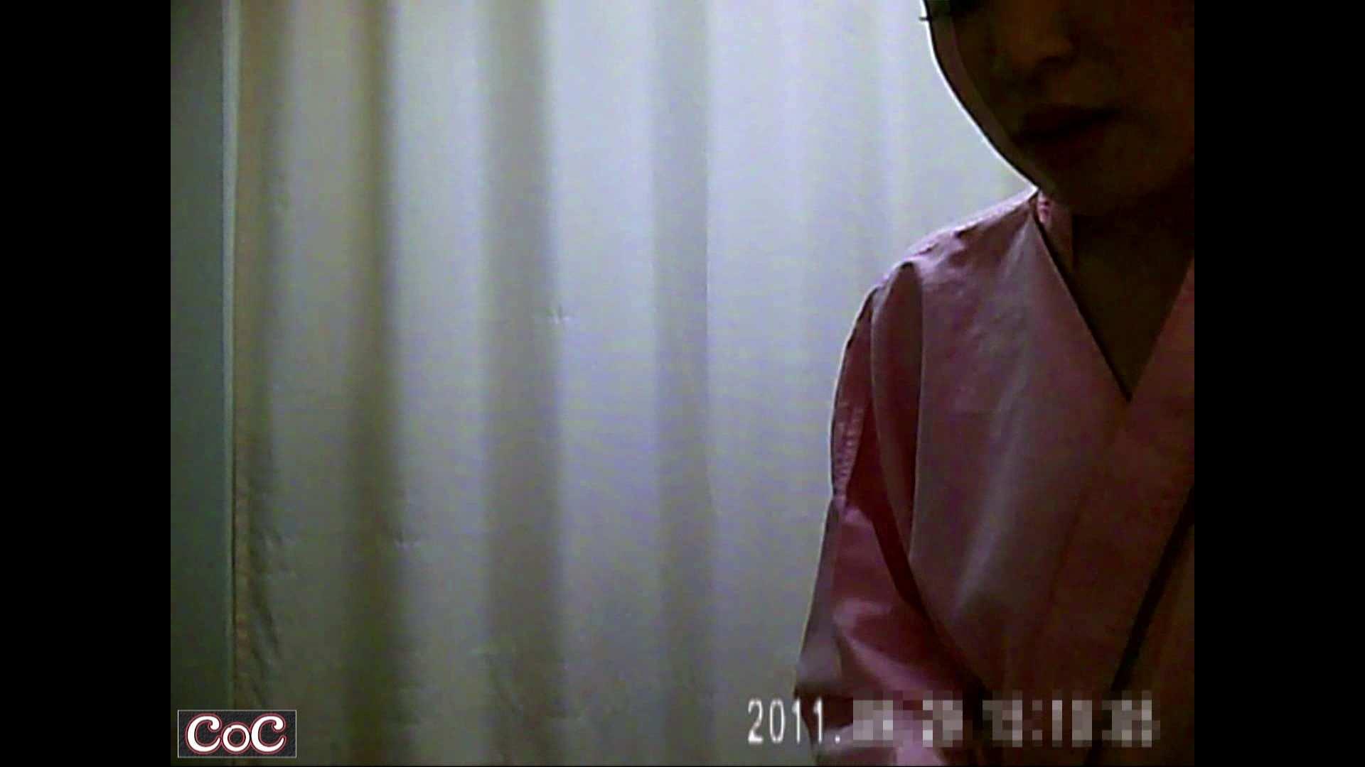 病院おもいっきり着替え! vol.45 OLの実態 盗み撮りオマンコ動画キャプチャ 47pic 37