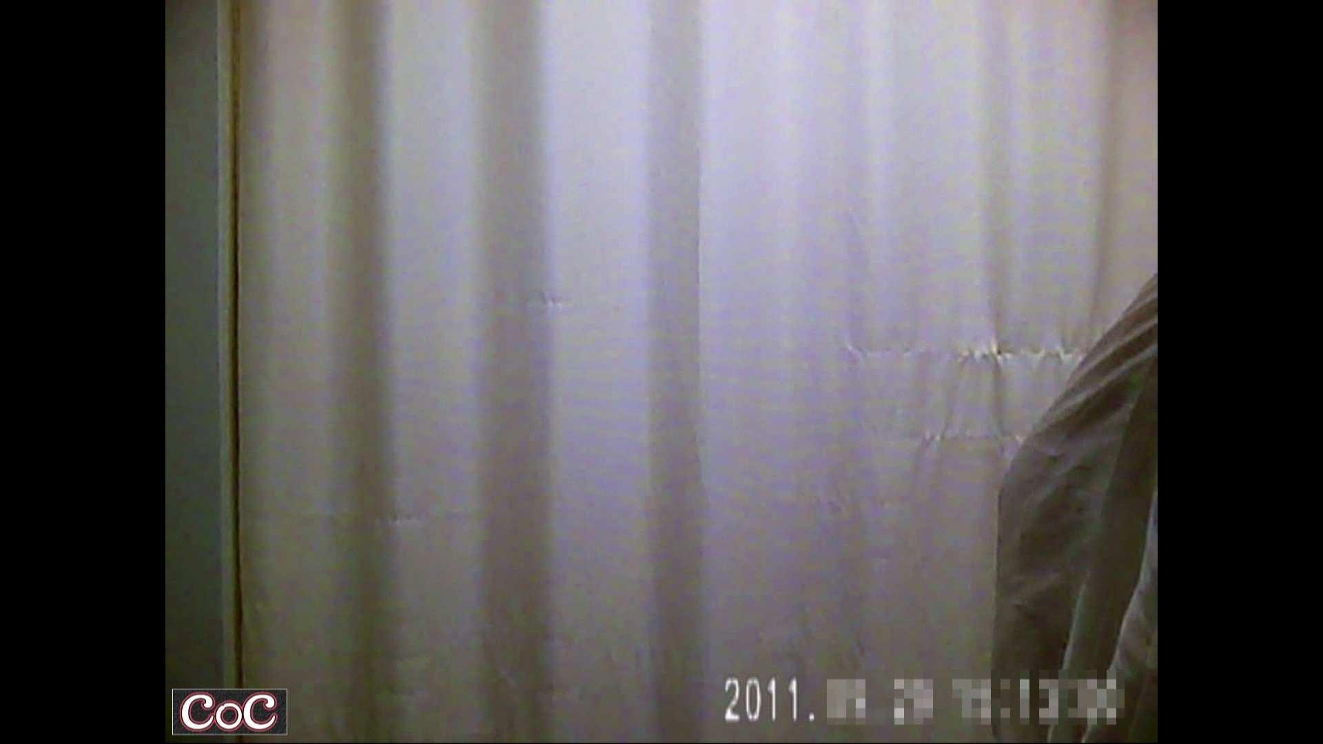 病院おもいっきり着替え! vol.45 乳首 盗撮セックス無修正動画無料 47pic 45