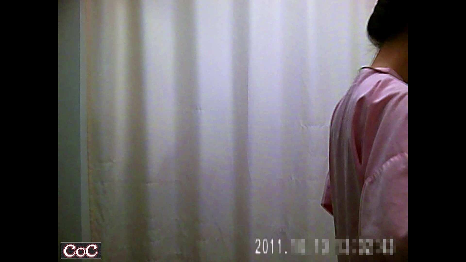 病院おもいっきり着替え! vol.57 貧乳 セックス無修正動画無料 86pic 20