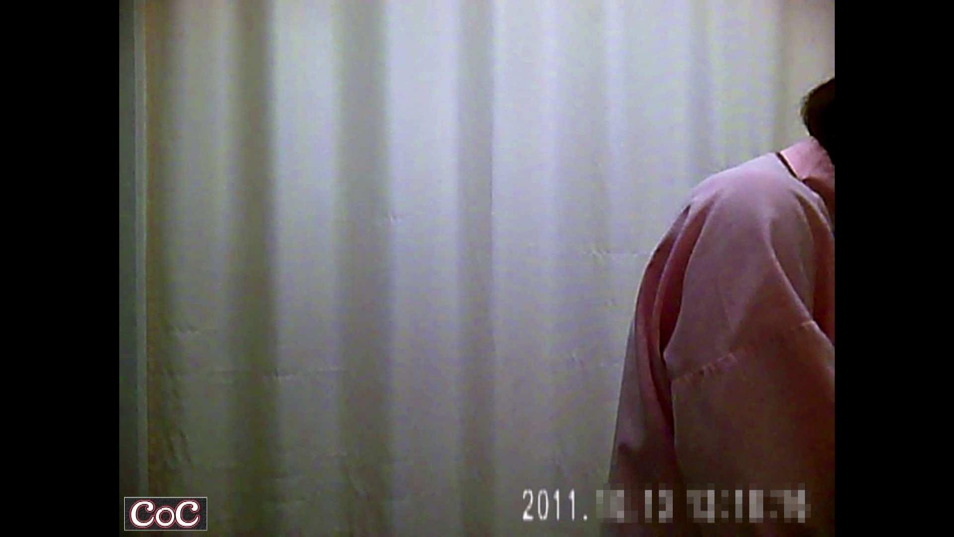 病院おもいっきり着替え! vol.57 OLの実態 隠し撮りおまんこ動画流出 86pic 44