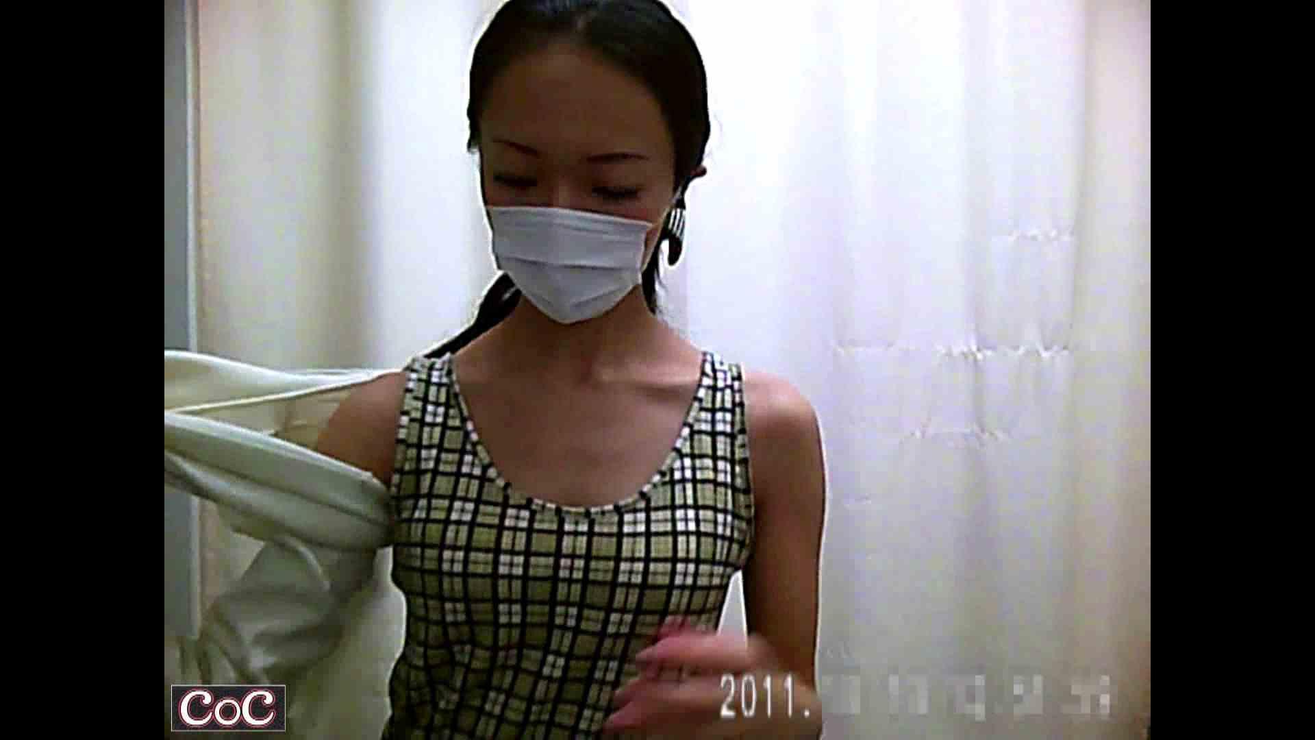 病院おもいっきり着替え! vol.59 OLの実態 隠し撮りセックス画像 34pic 2
