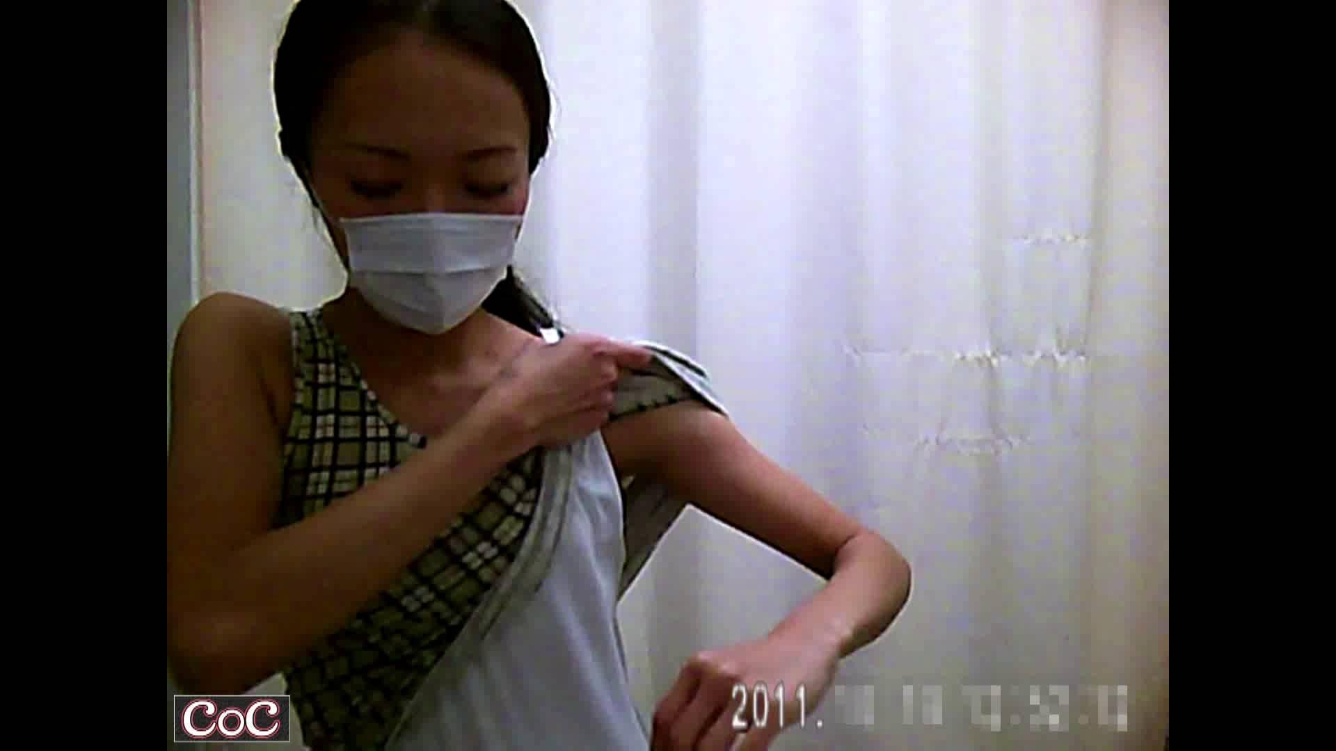 病院おもいっきり着替え! vol.59 OLの実態 隠し撮りセックス画像 34pic 9