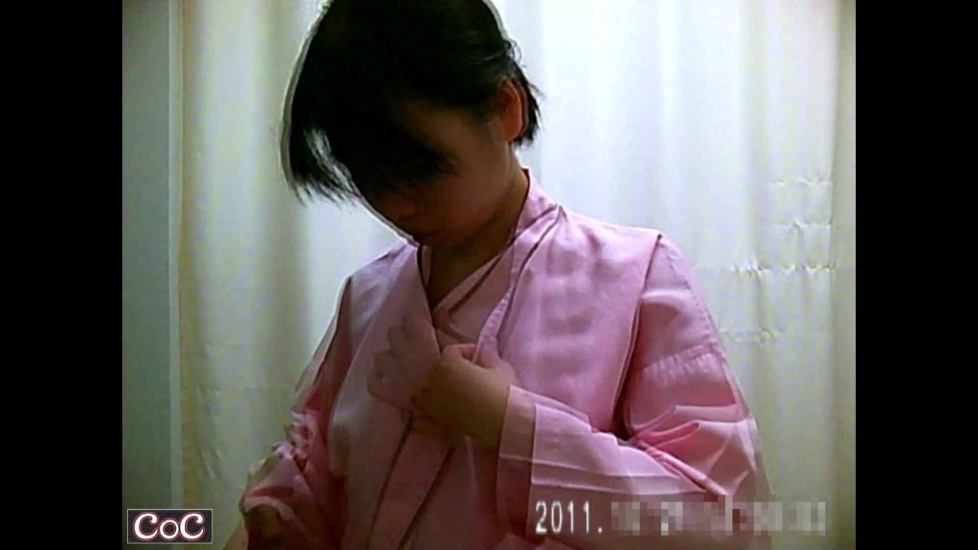 病院おもいっきり着替え! vol.66 貧乳 オマンコ無修正動画無料 77pic 41