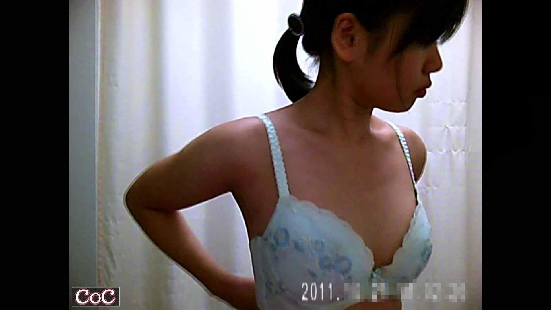 病院おもいっきり着替え! vol.66 巨乳 ワレメ無修正動画無料 77pic 46