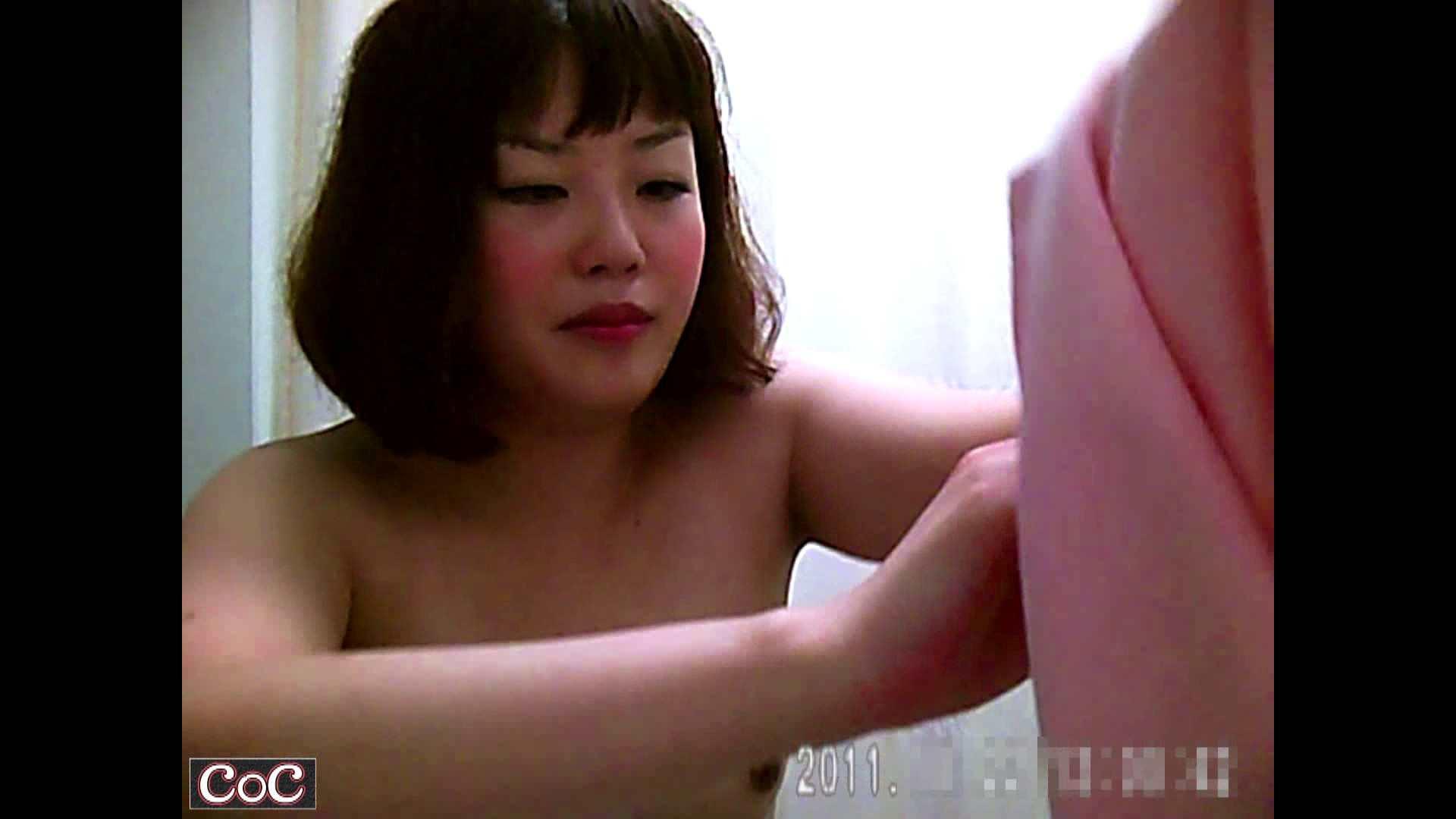 病院おもいっきり着替え! vol.68 乳首 盗み撮りAV無料動画キャプチャ 36pic 17