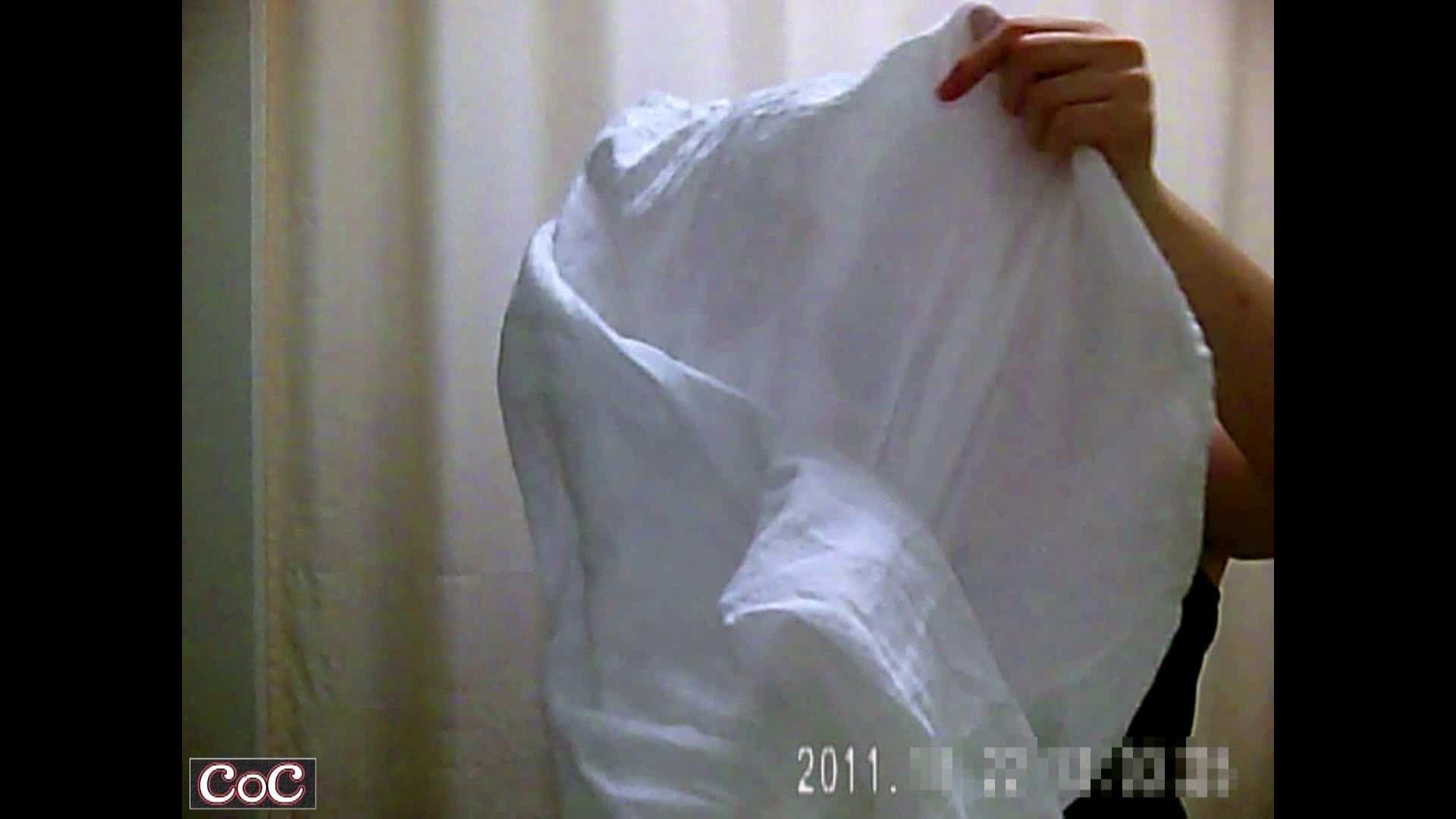 病院おもいっきり着替え! vol.68 乳首 盗み撮りAV無料動画キャプチャ 36pic 24