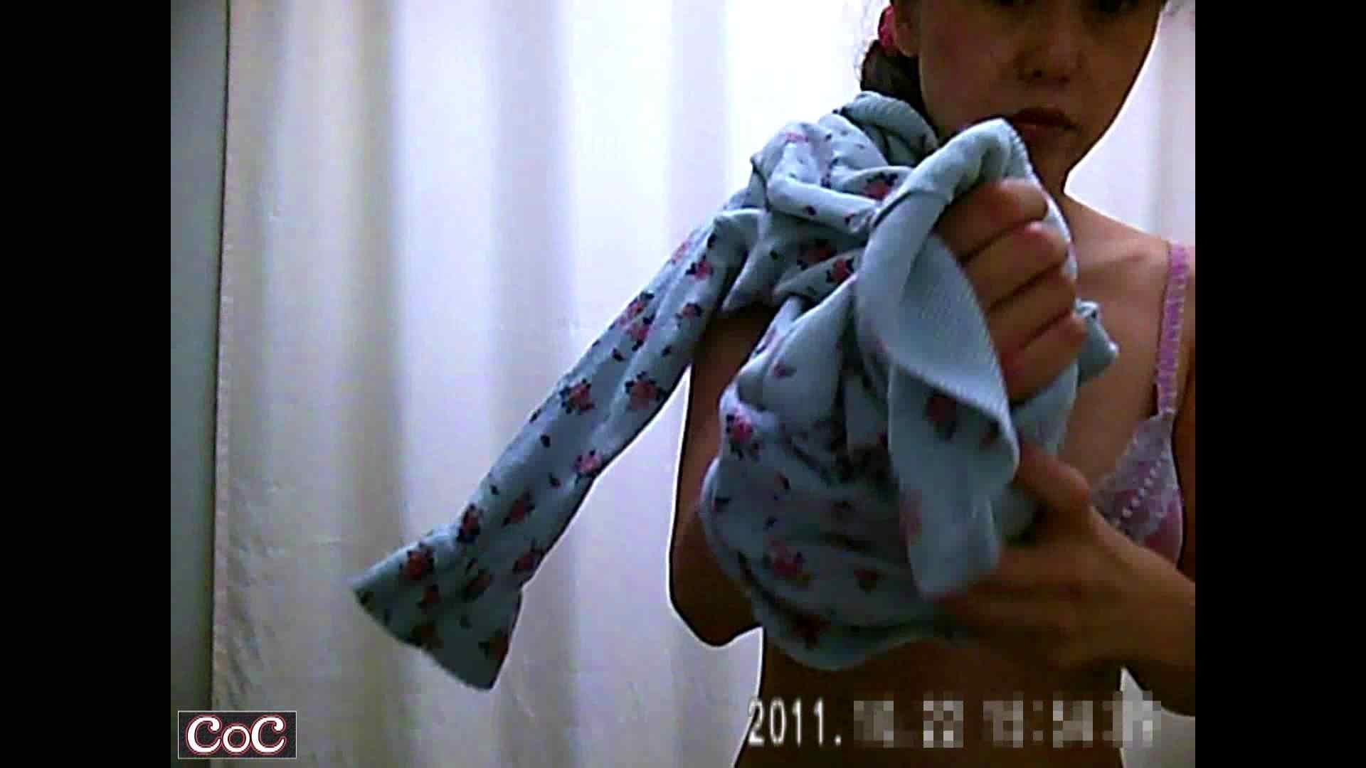 病院おもいっきり着替え! vol.68 盗撮 おまんこ無修正動画無料 36pic 30