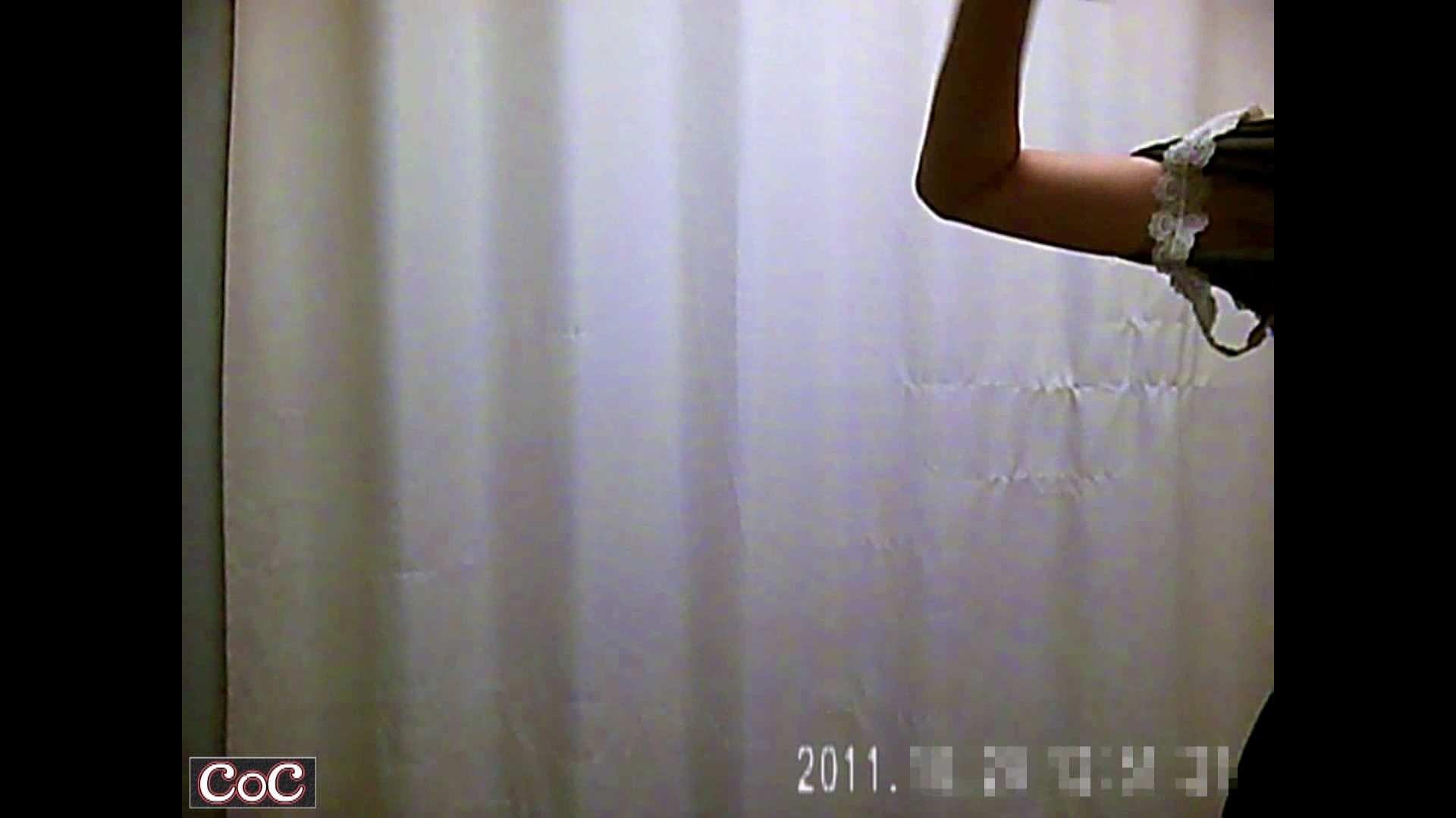 病院おもいっきり着替え! vol.70 着替え 盗み撮りオマンコ動画キャプチャ 21pic 13