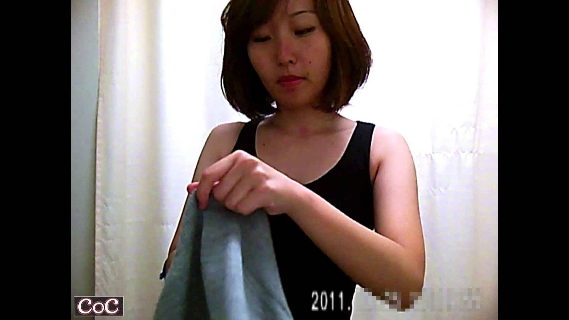 巨乳 乳首:病院おもいっきり着替え! vol.72:ピープフォックス(盗撮狐)