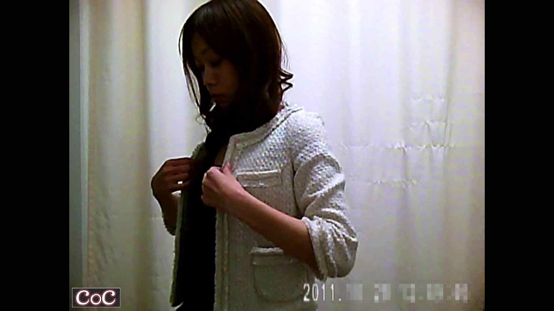 病院おもいっきり着替え! vol.75 おっぱい特集 オマンコ動画キャプチャ 55pic 11