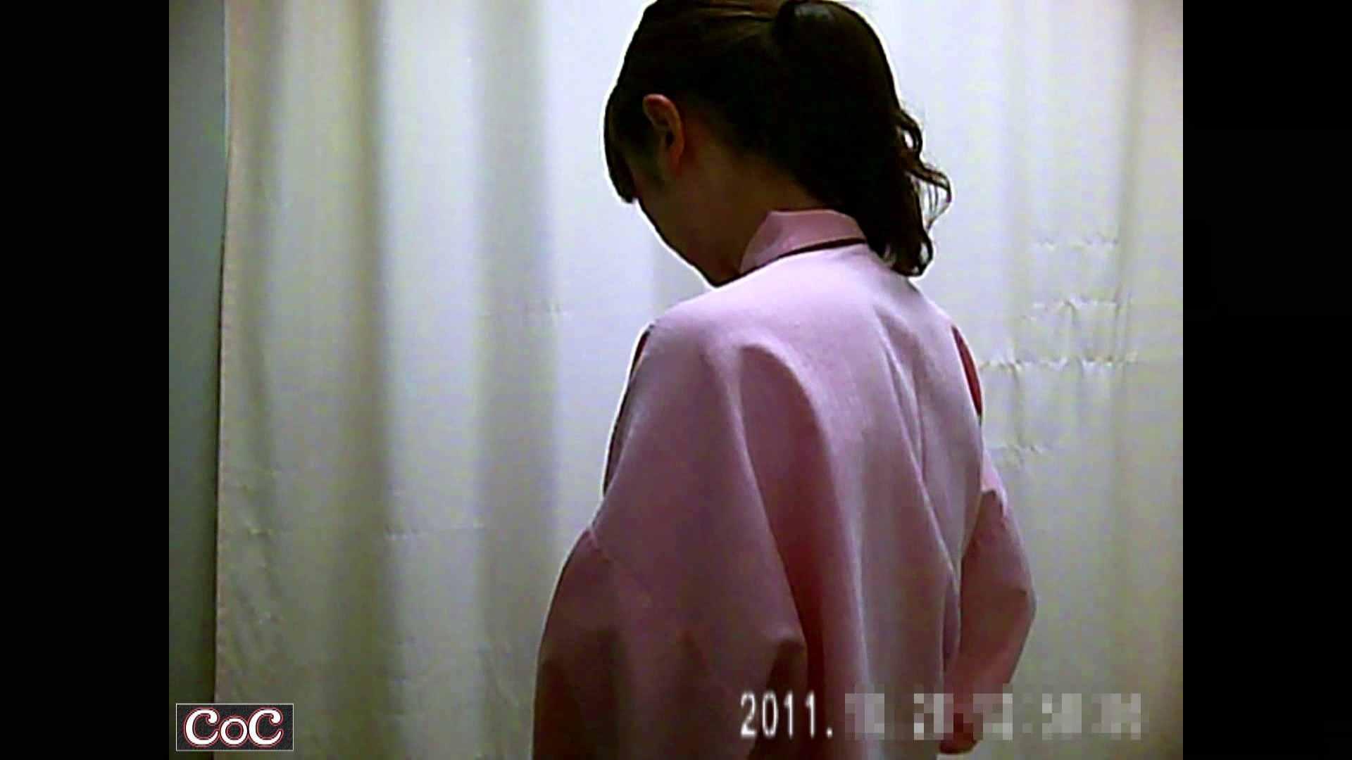 病院おもいっきり着替え! vol.75 おっぱい特集 オマンコ動画キャプチャ 55pic 18