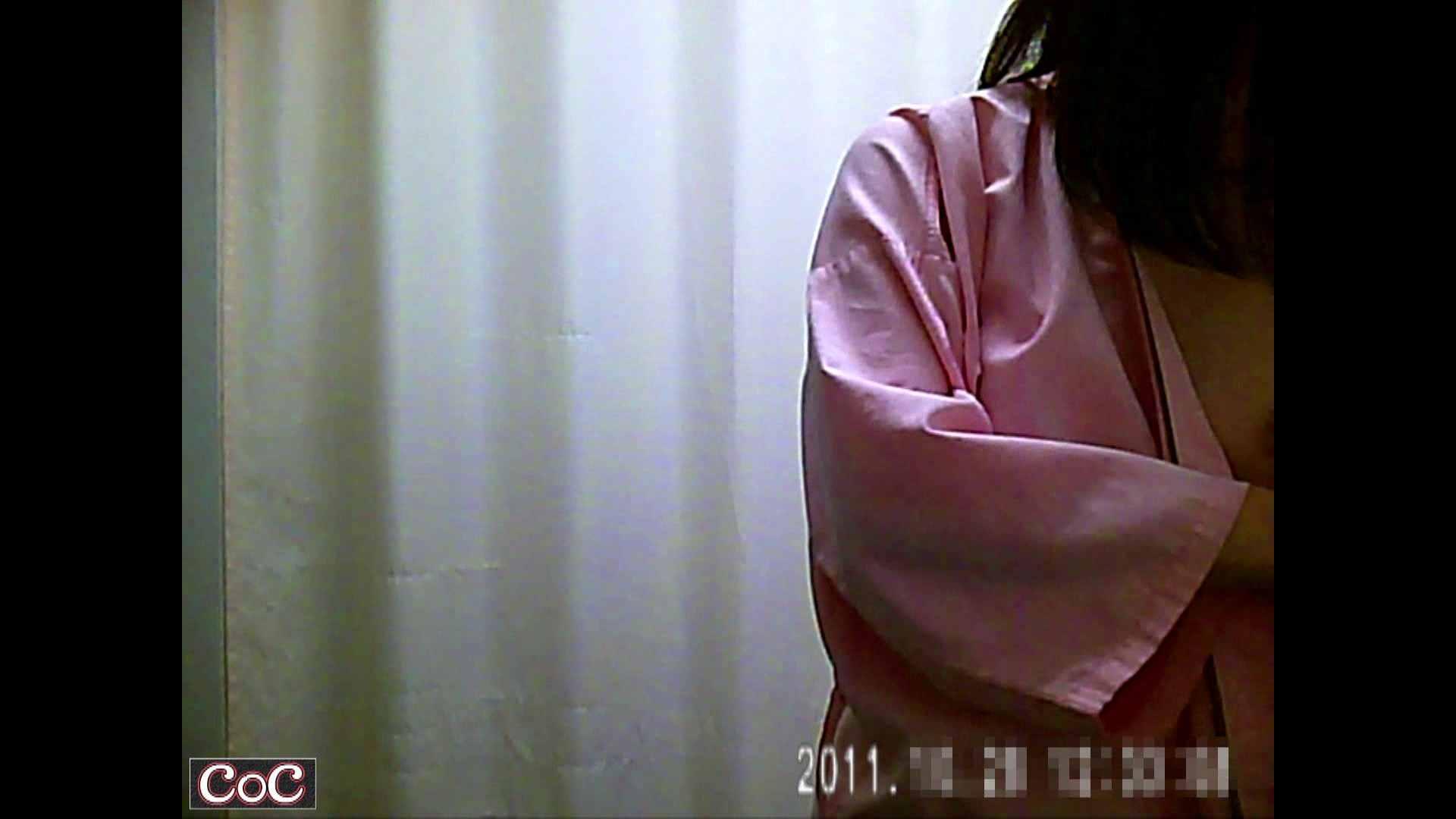 病院おもいっきり着替え! vol.75 乳首 盗撮動画紹介 55pic 33